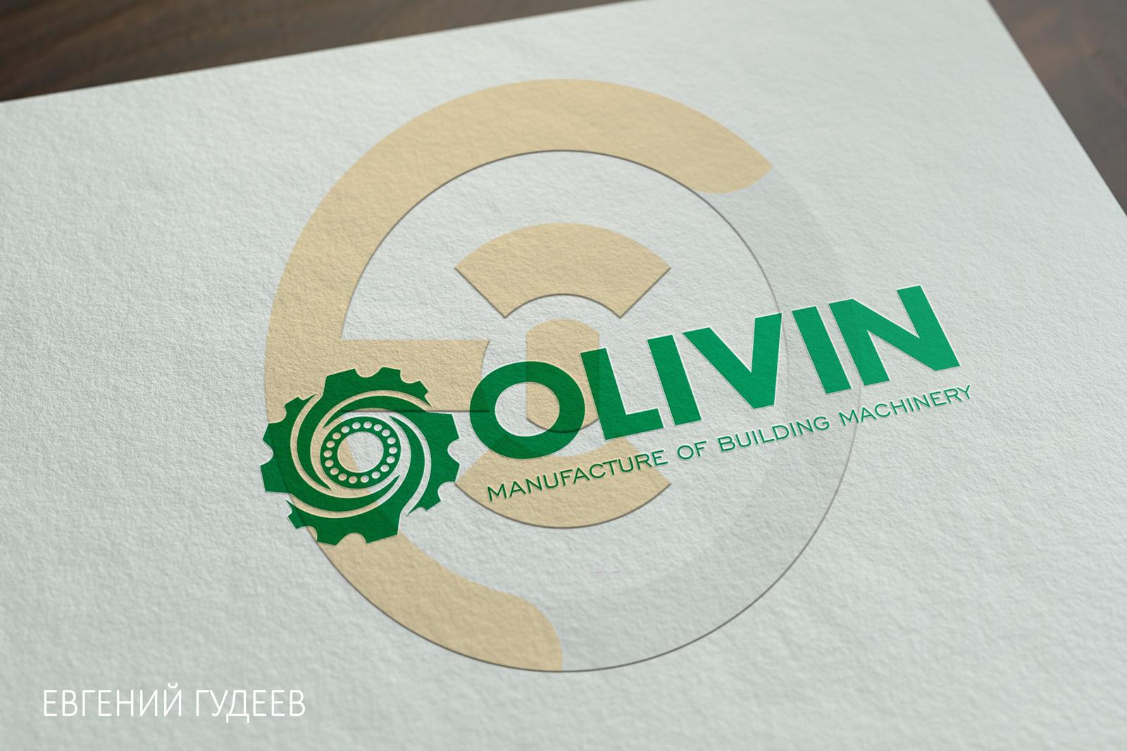 LOGO_blanc-for-Olivin6.jpg
