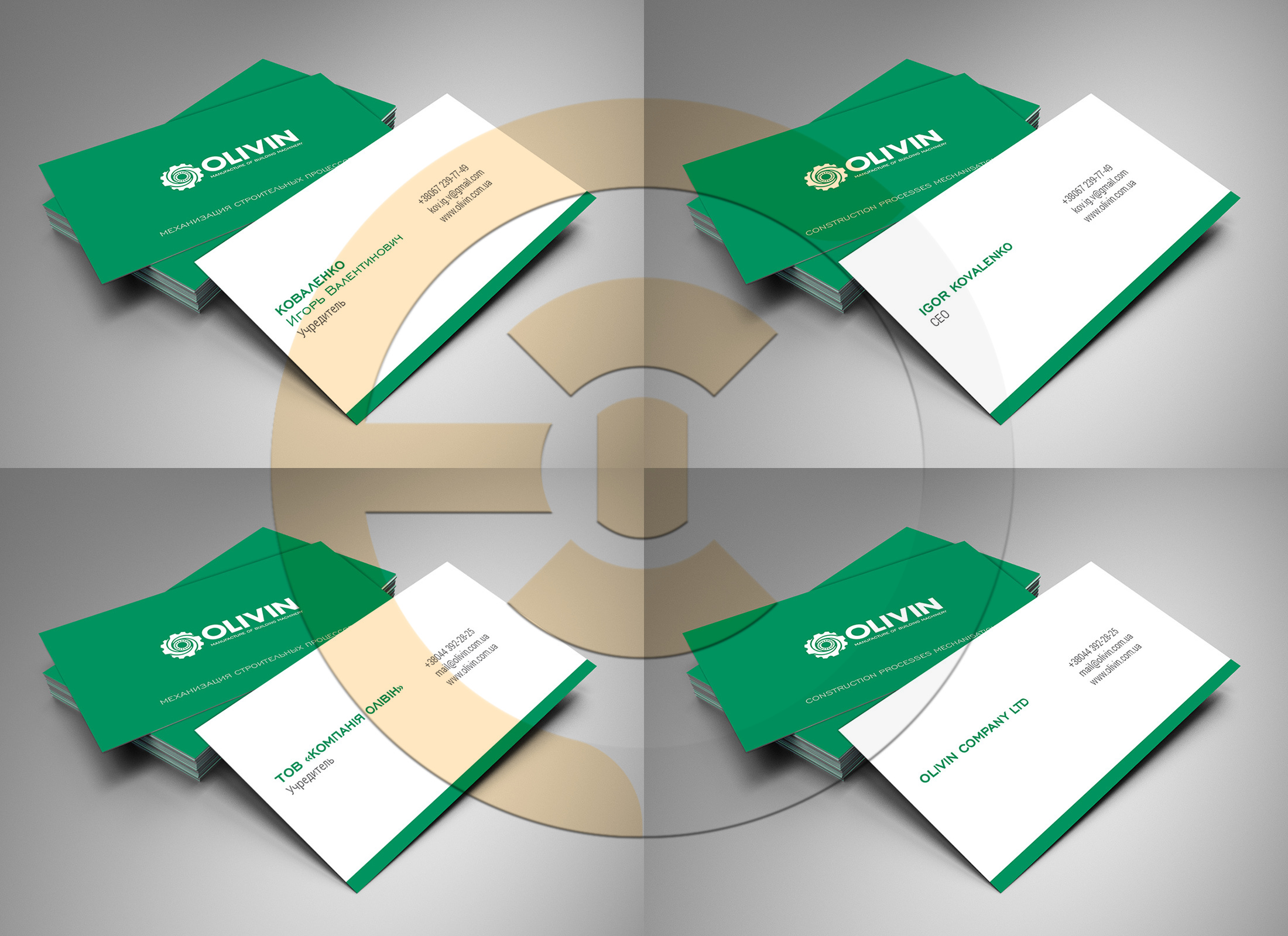 olivin-business-card-v3.jpg
