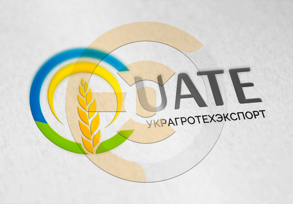 UATE_s.jpg