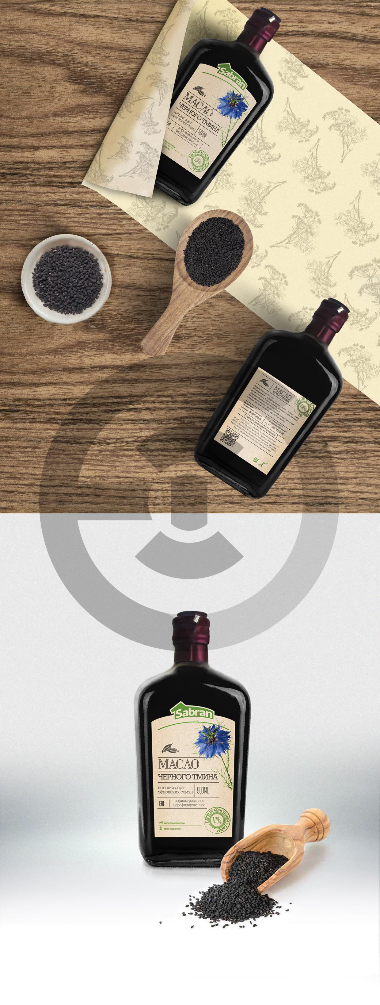 bottle_tmin3.jpg