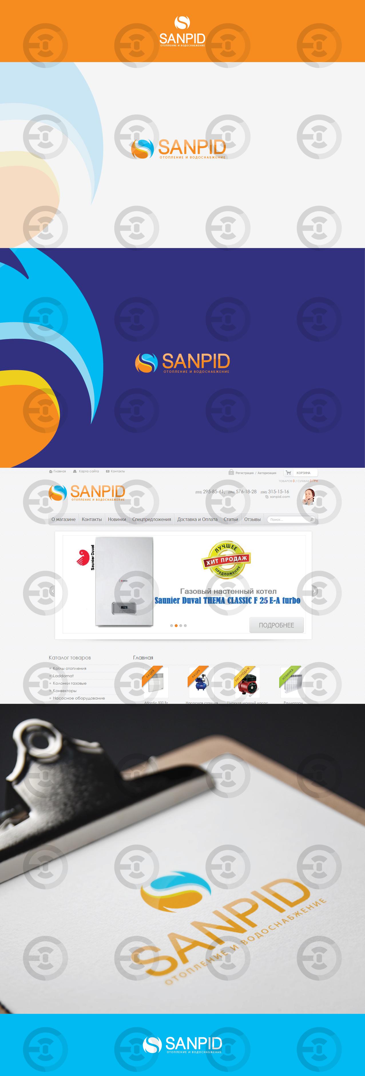 SANPID.jpg
