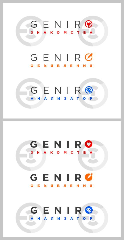 Geniro.jpg