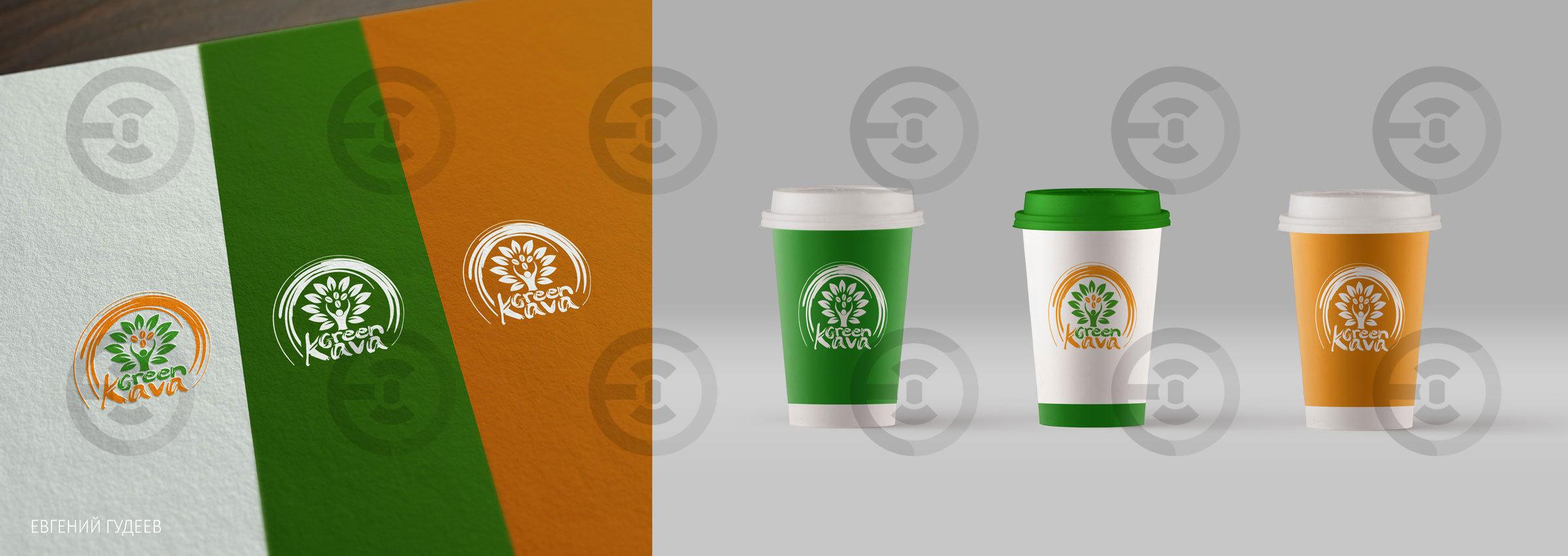 LOGO_green-kava56.jpg