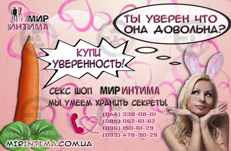kodi-dlya-porno-banner