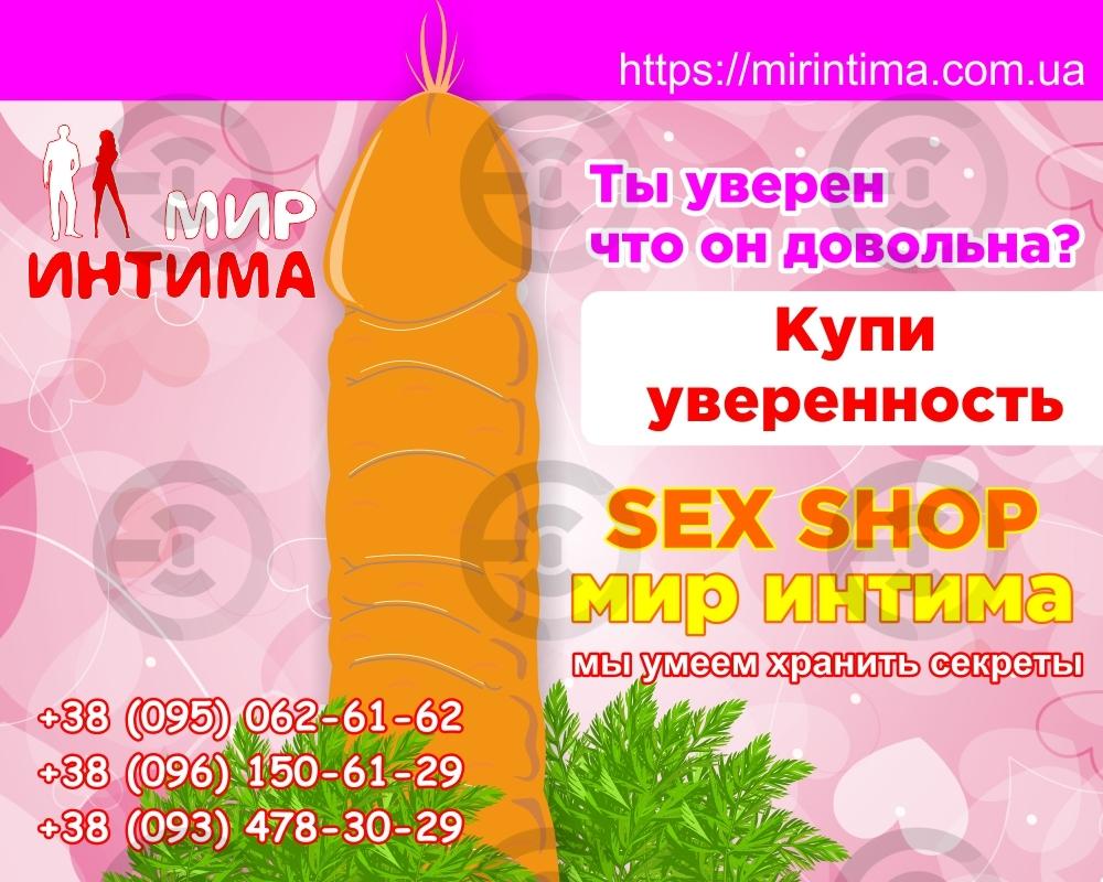 porno-onlayn-varya-interni-skazannoe-bilo