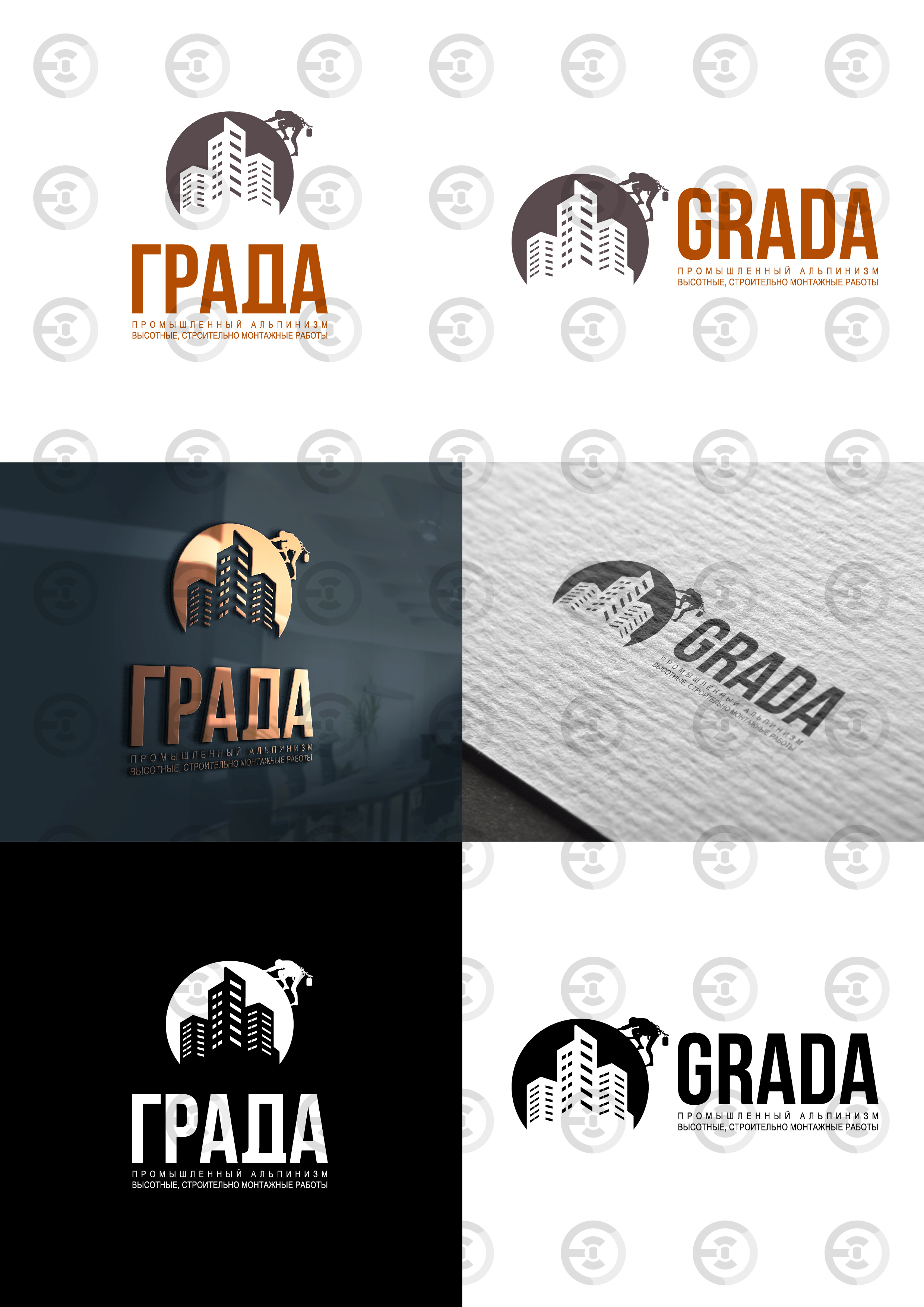 ГРАДА2-01.jpg