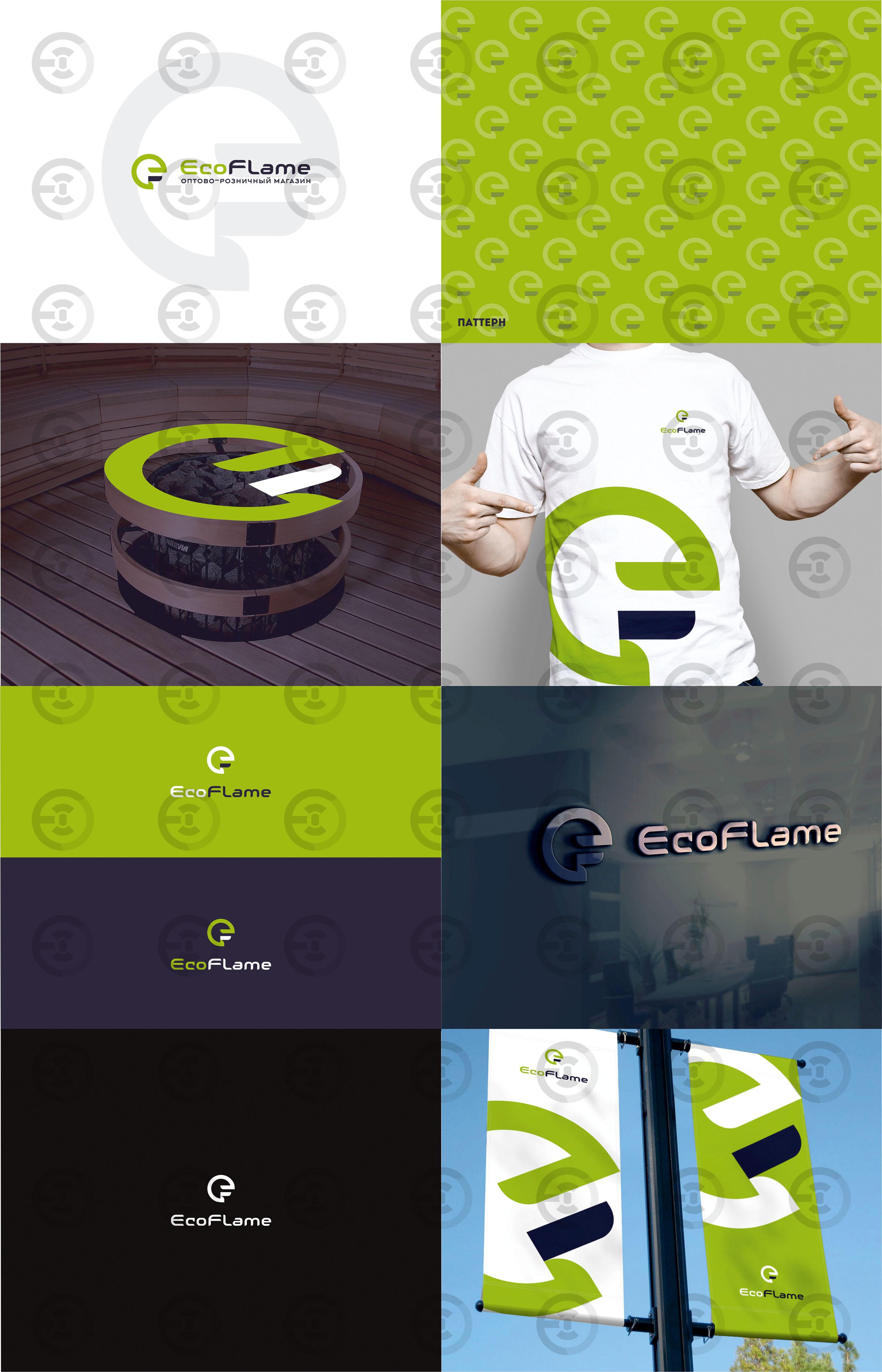 Ecoflame.jpg