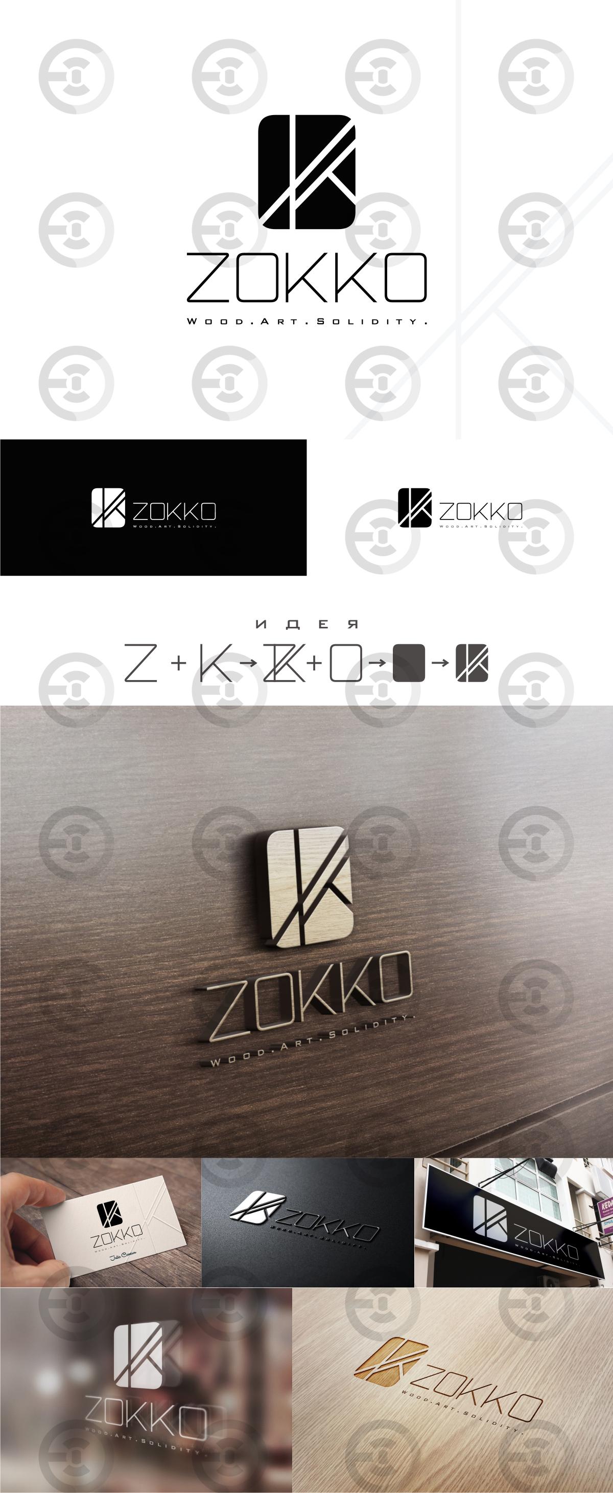 ZOKKO_1.jpg