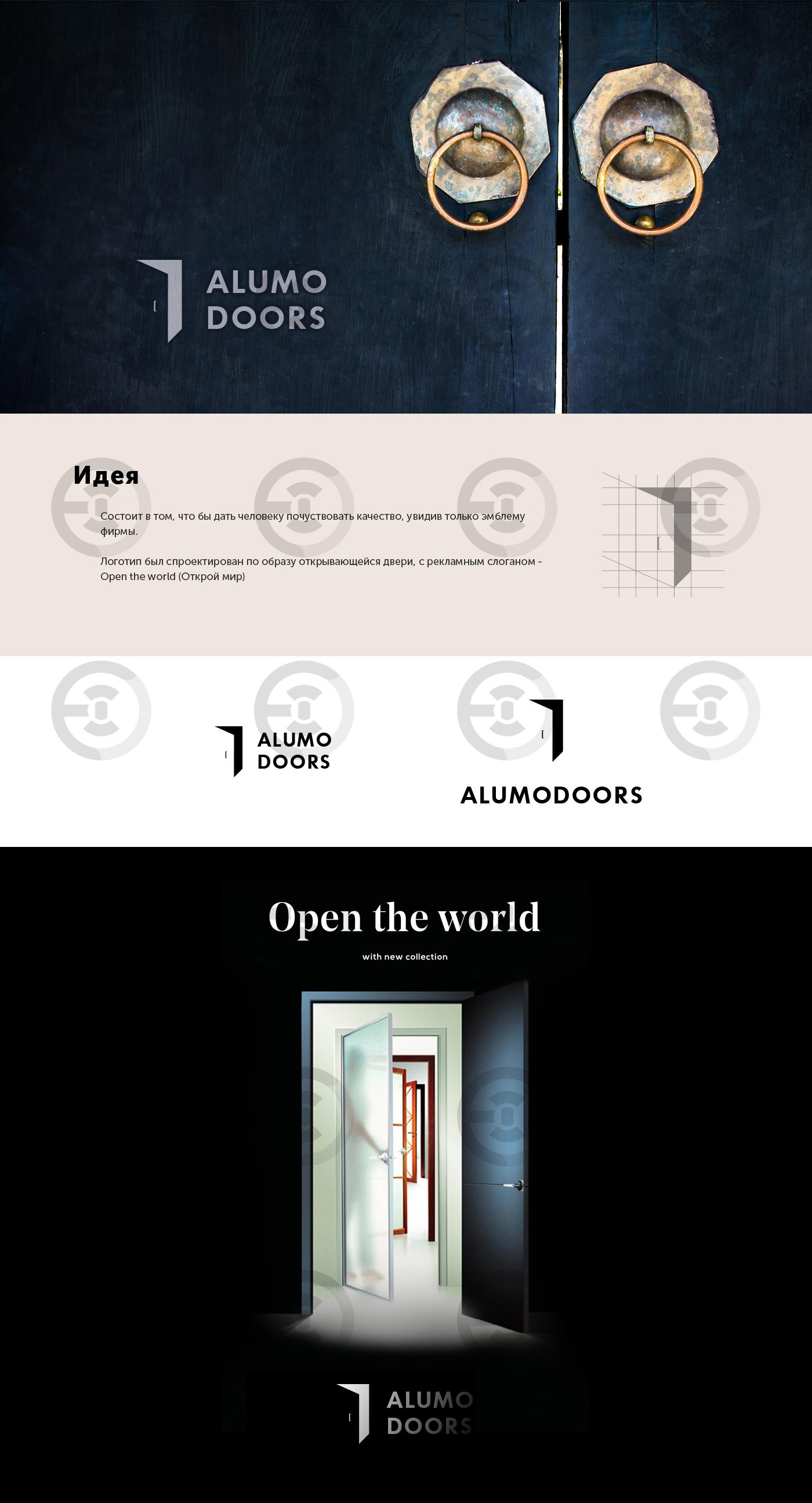 Двери 23.jpg