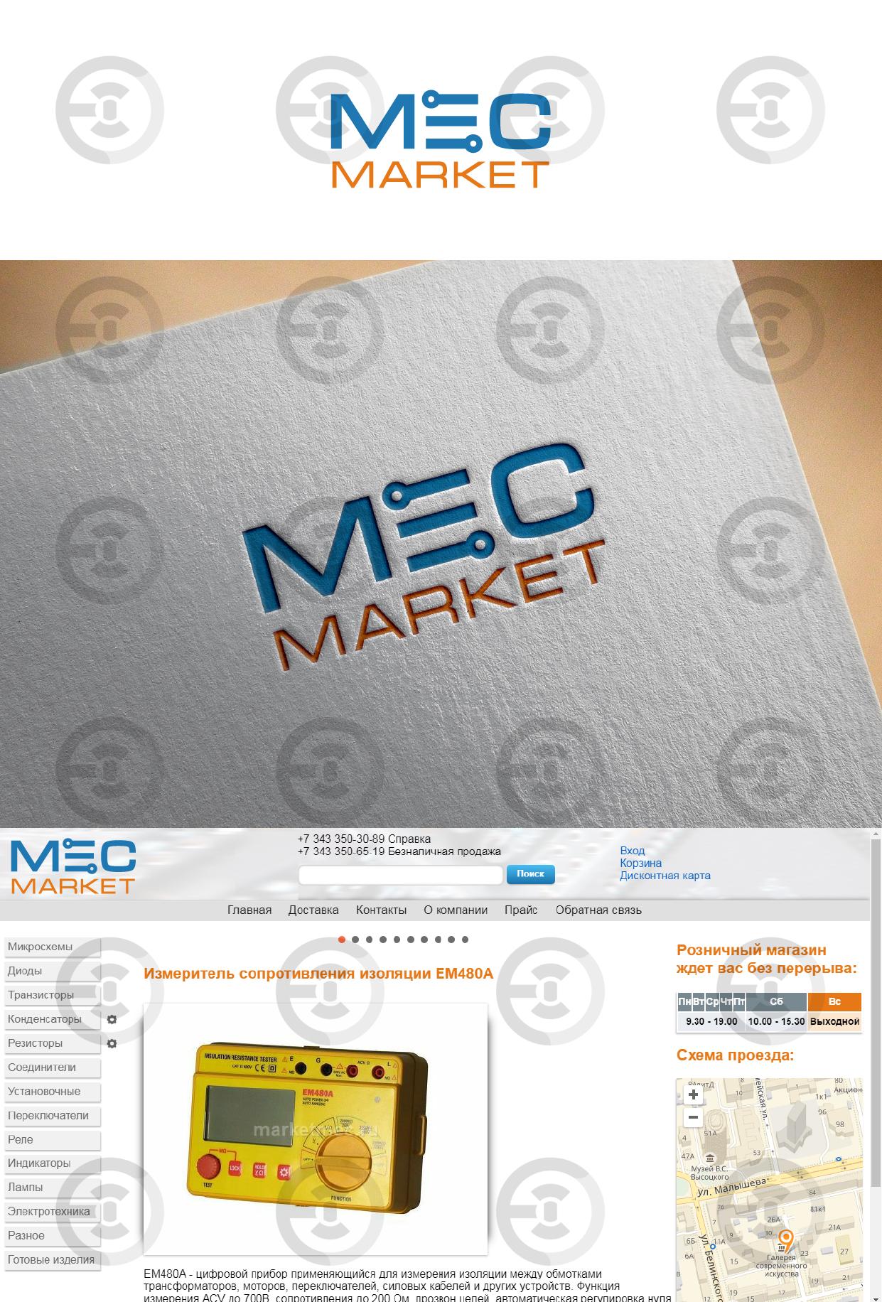 MarketMEC-01.png
