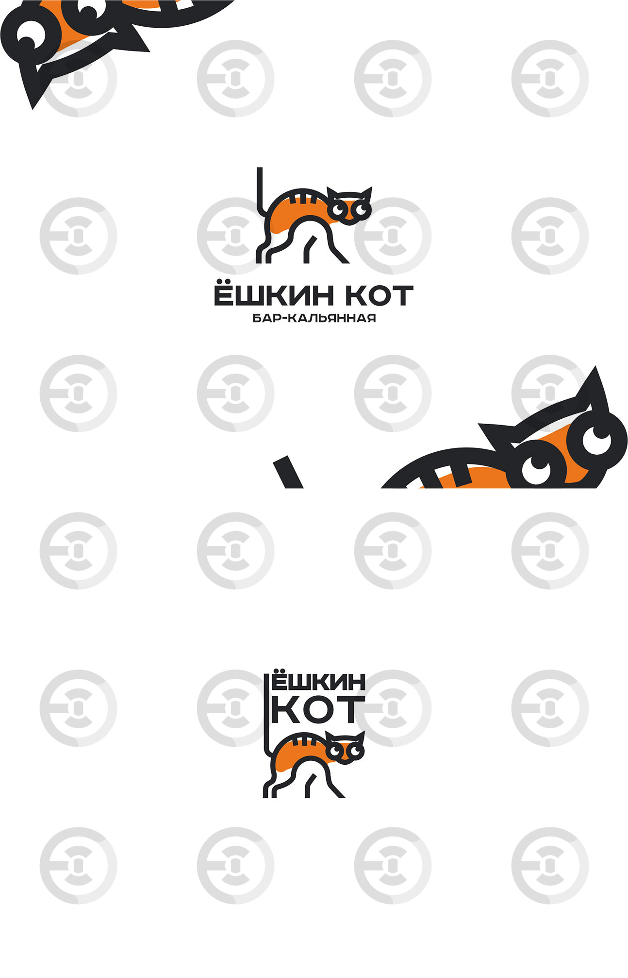 ешкин кот.jpg