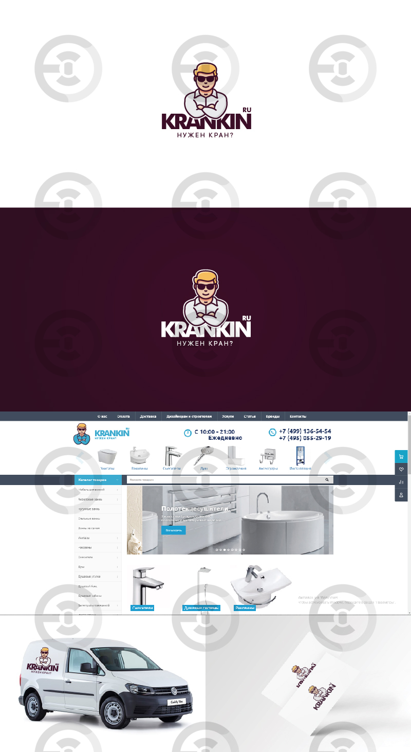 2018-03-30-krankin-logo-02.jpg