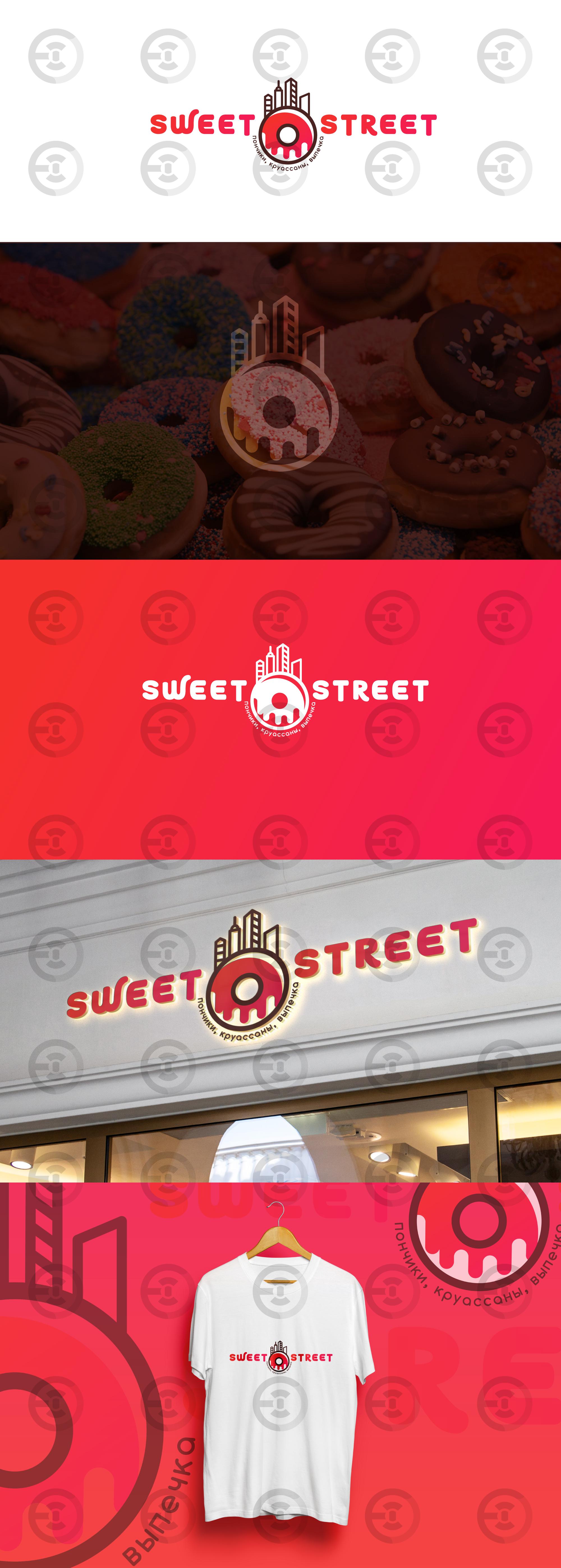 лого-свит-стрит1.jpg