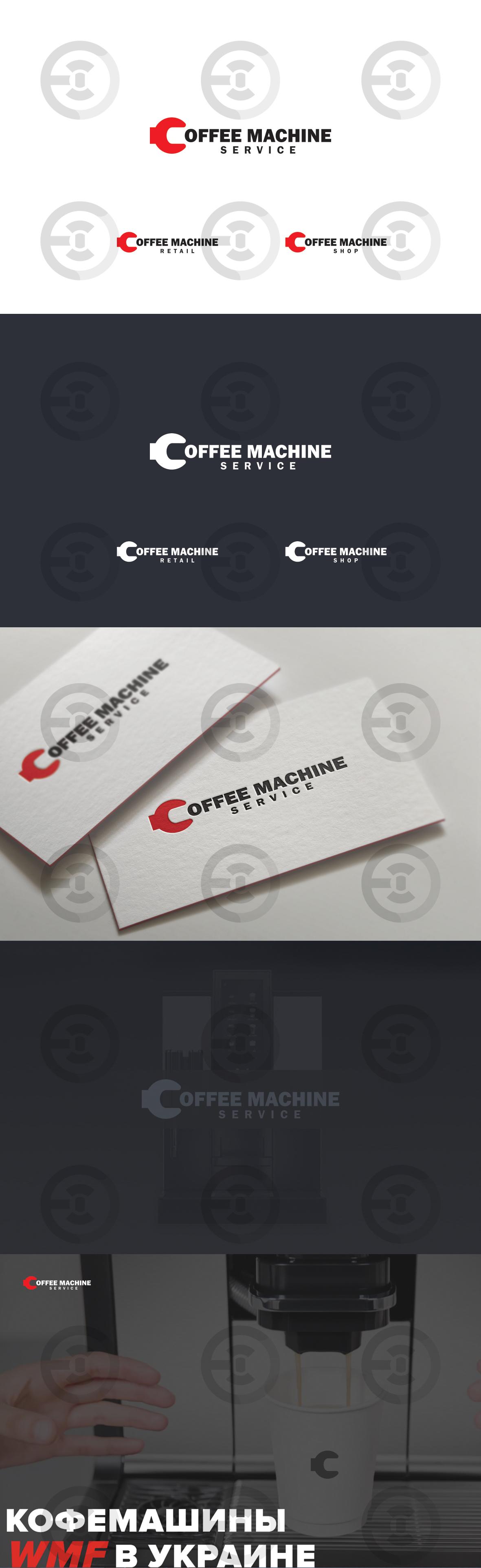 cms logo mock.jpg