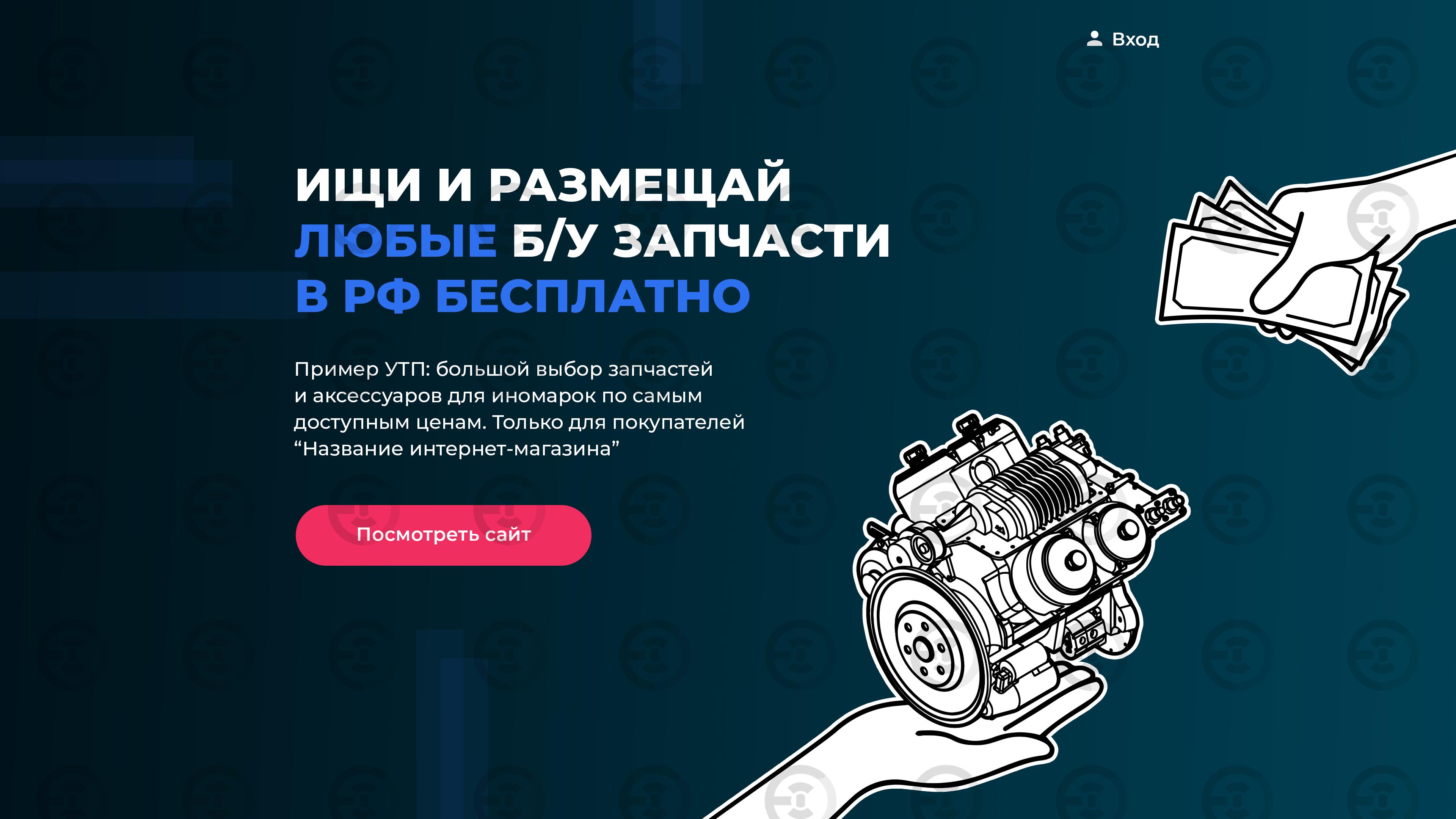 Баннер_i.imgur_UHD_4k_правки_03.jpg