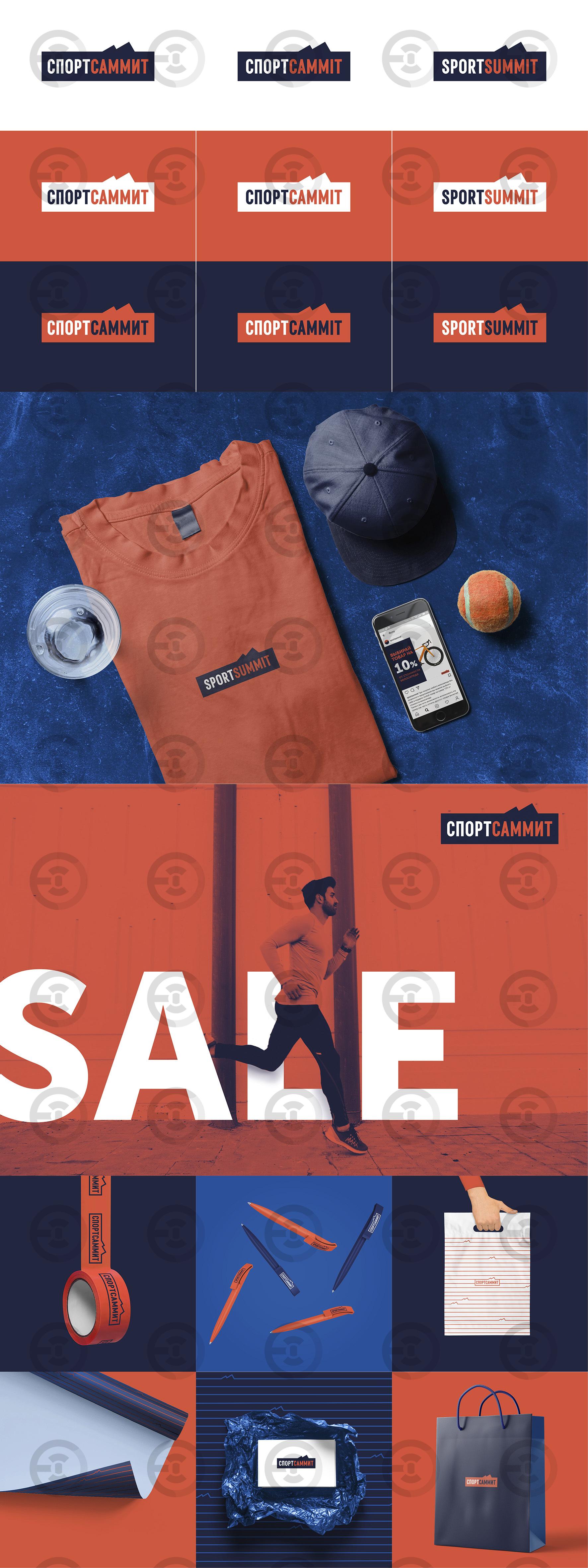 sportsummit_logo1_oksana-ch.jpg
