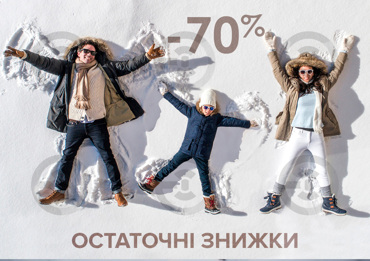 sale1190x840_2.jpg