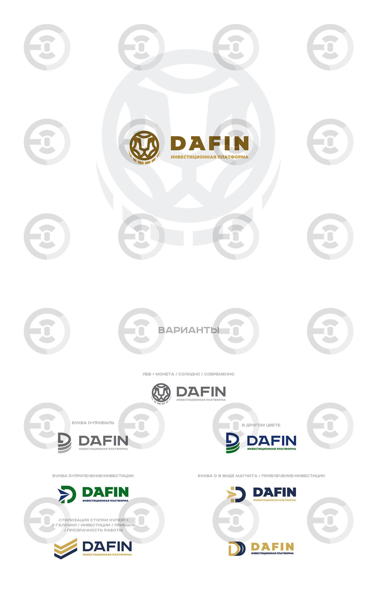 DAFIN.jpg