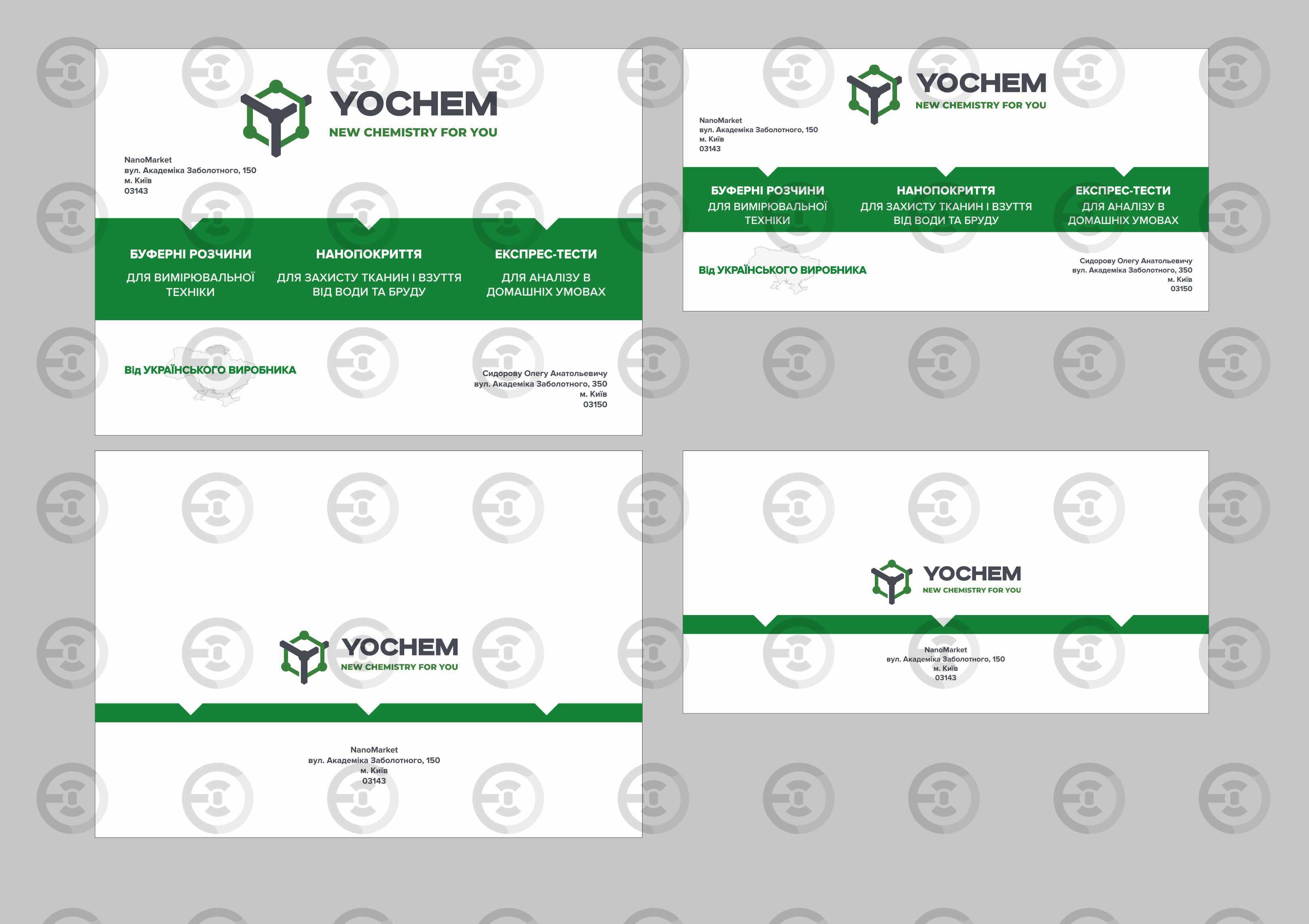 YOCHEM2.jpg