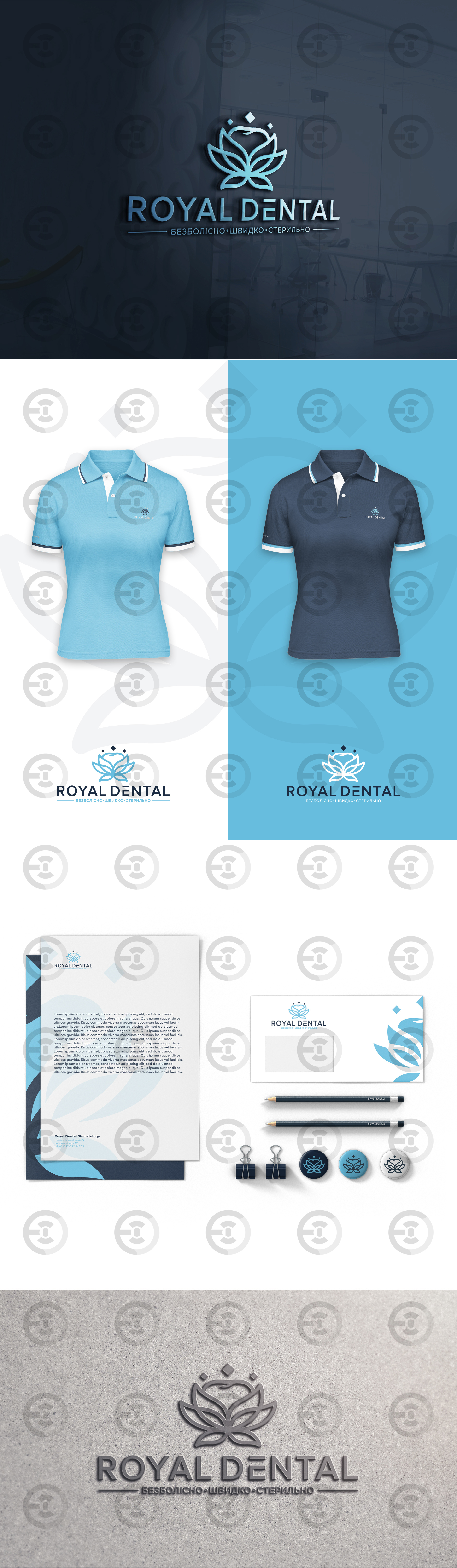 royaldental.jpg
