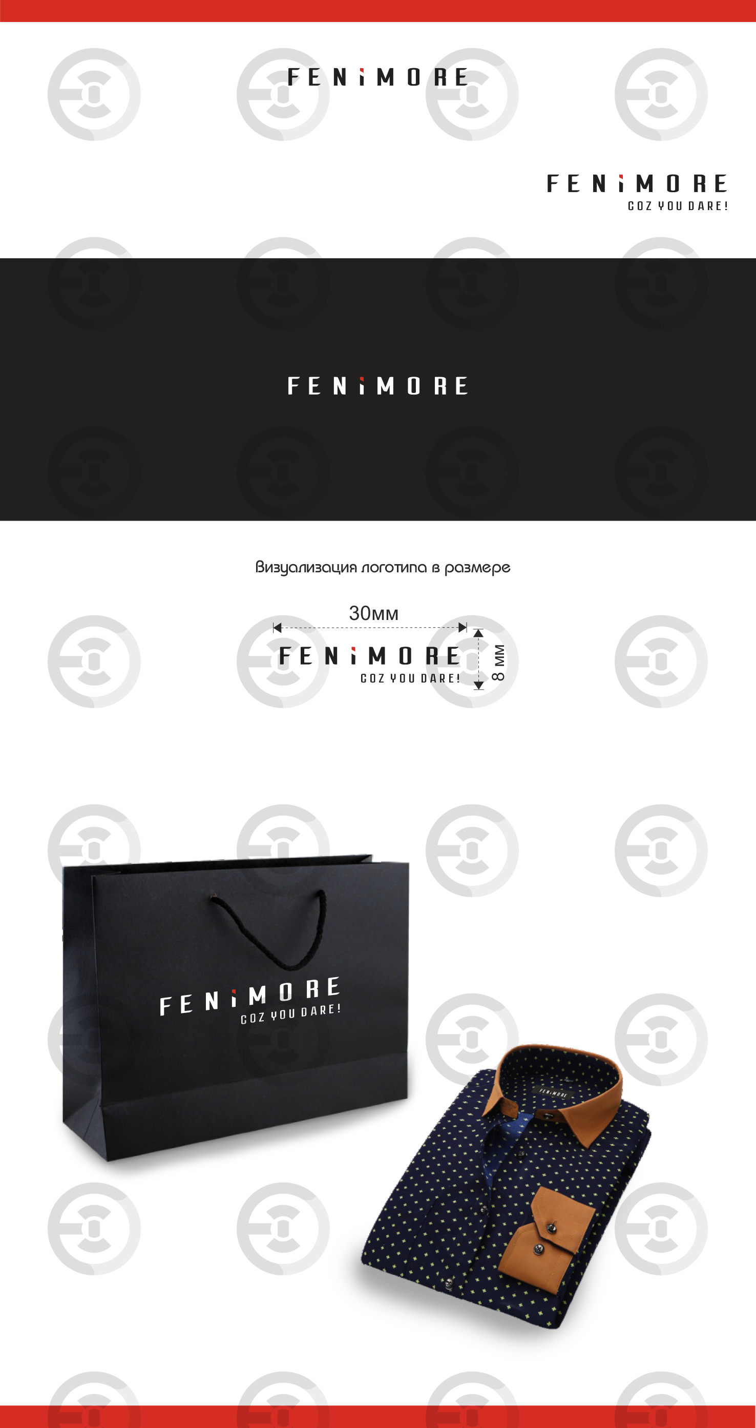 Fenimore_logo.png