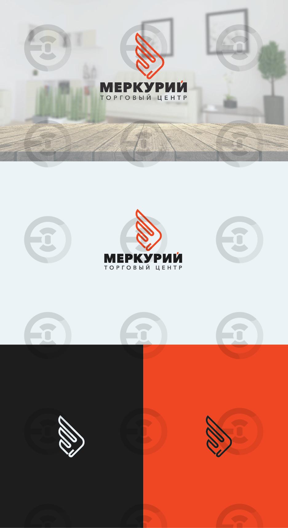ТЦМеркурий_Монтажная область 1.jpg
