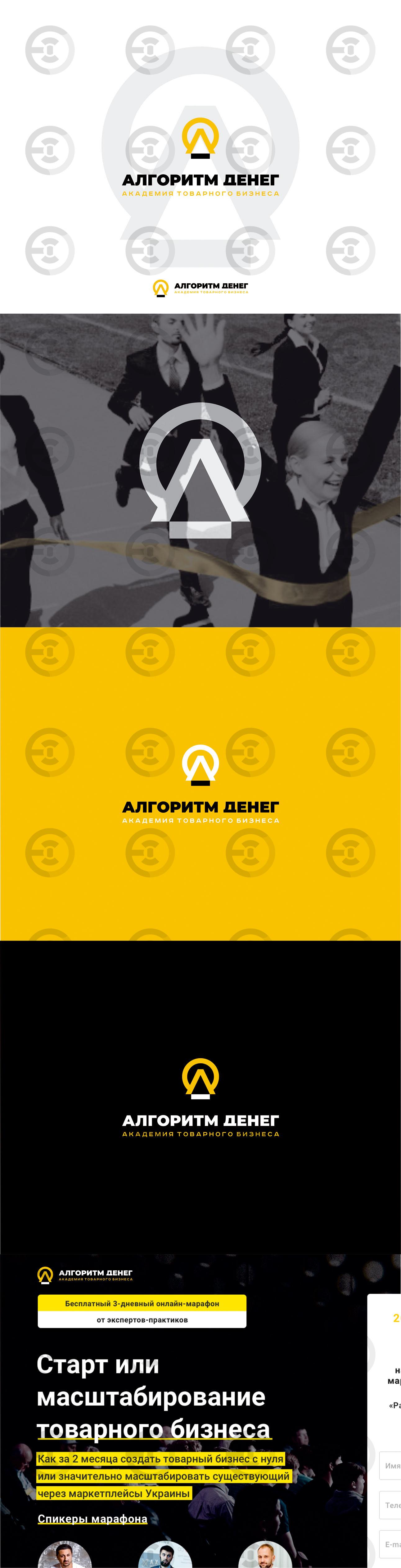 Алгоритм денег.jpg