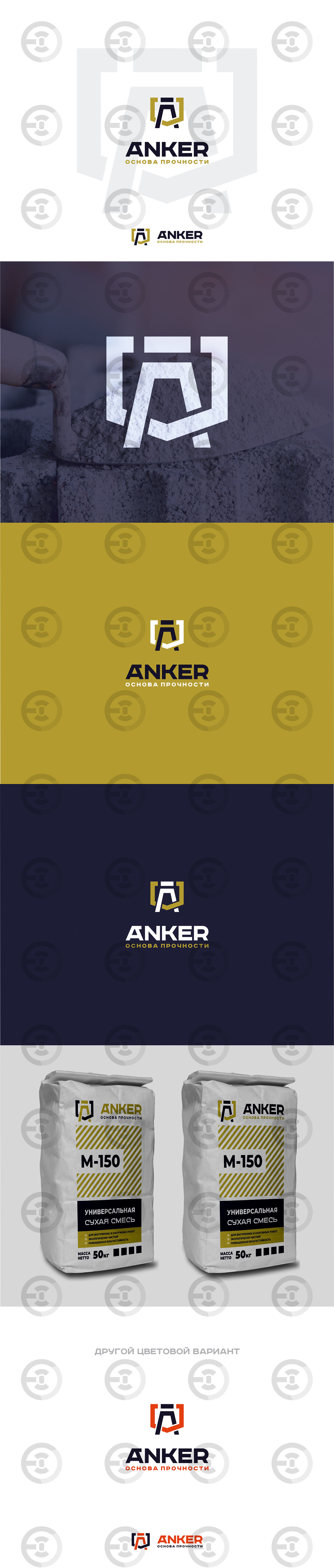 АNKER1.jpg