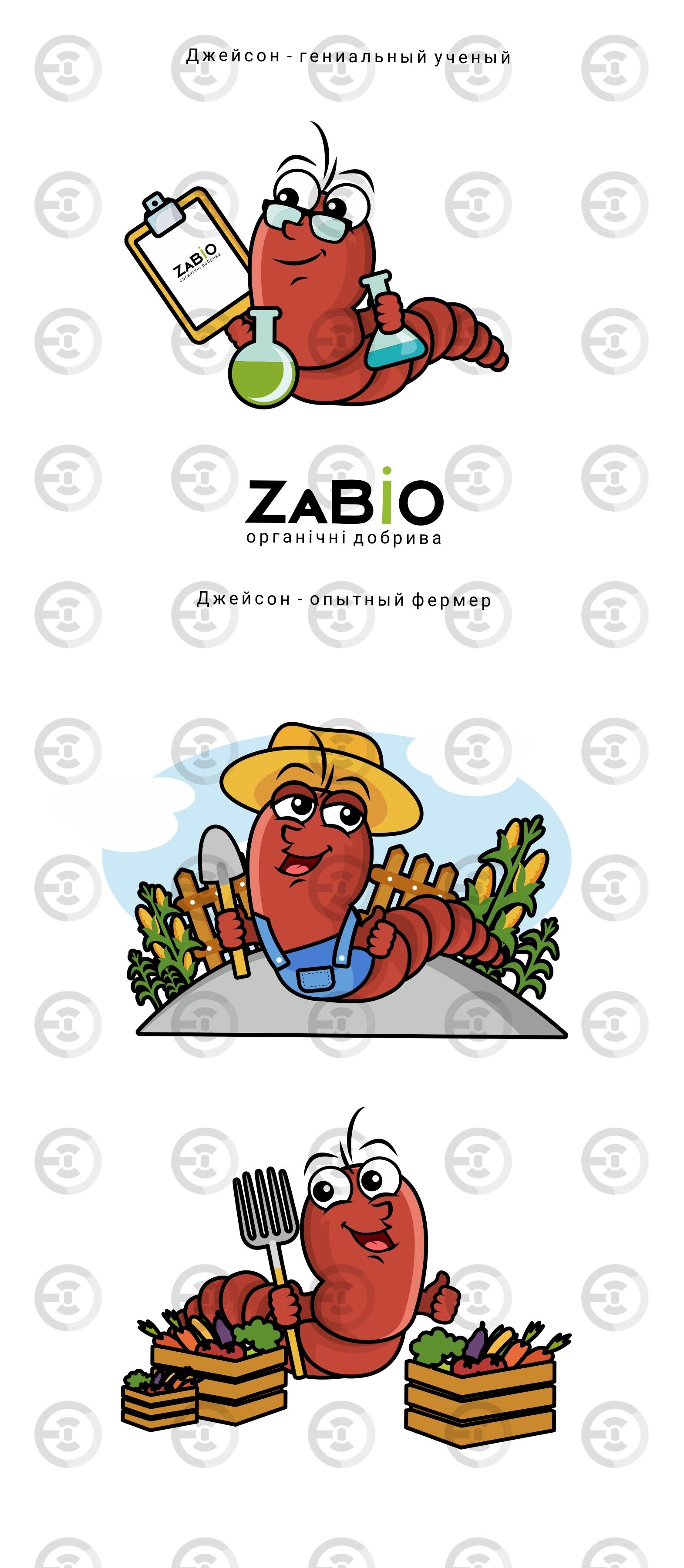 ZaBio_logo_2.jpg