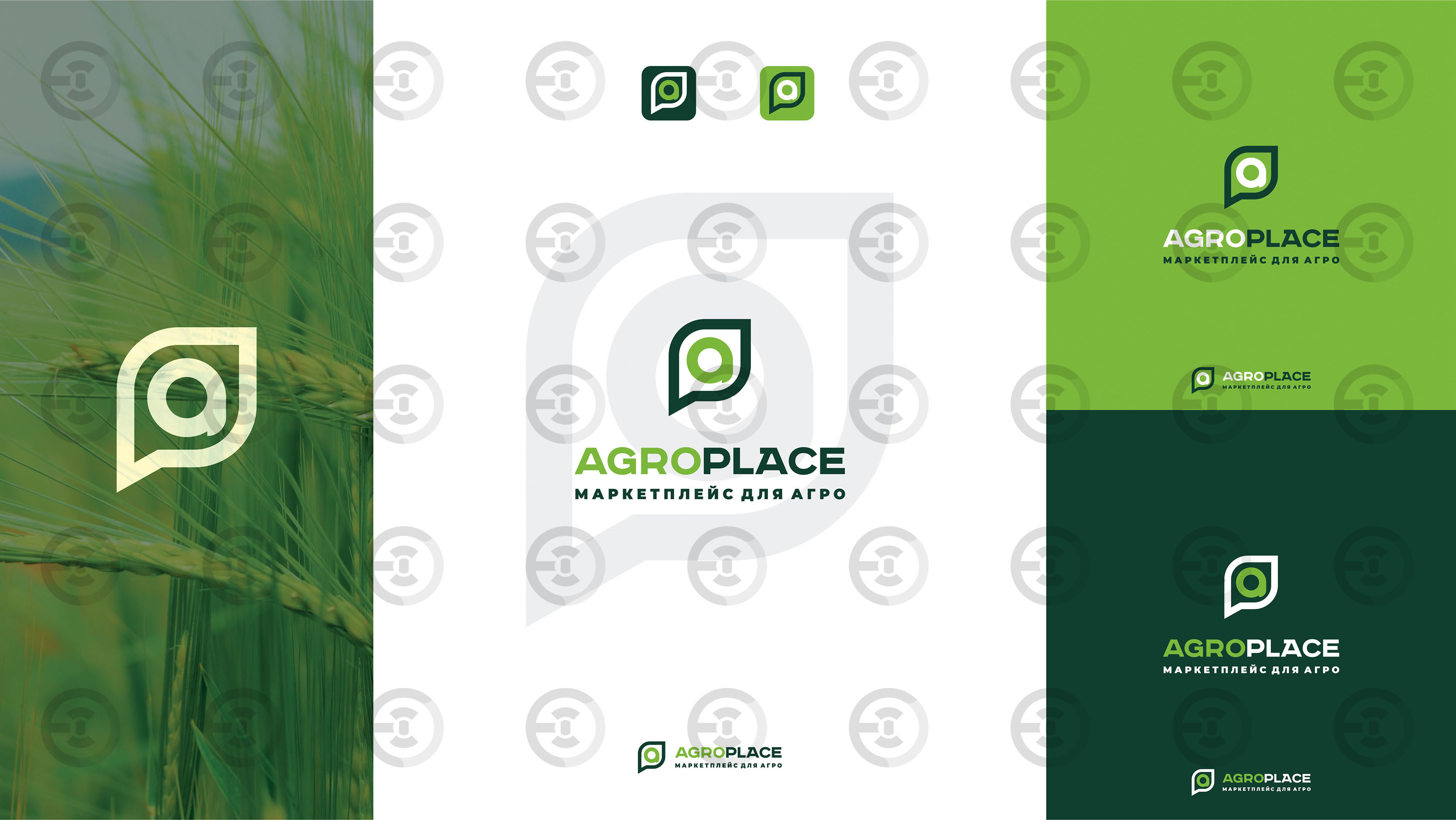 AgroPlace.jpg