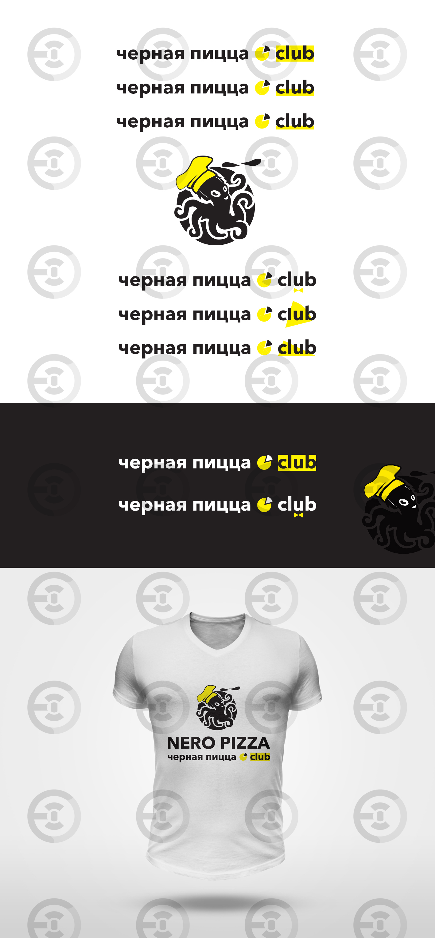 конкурс лого_neropizza 2.jpg