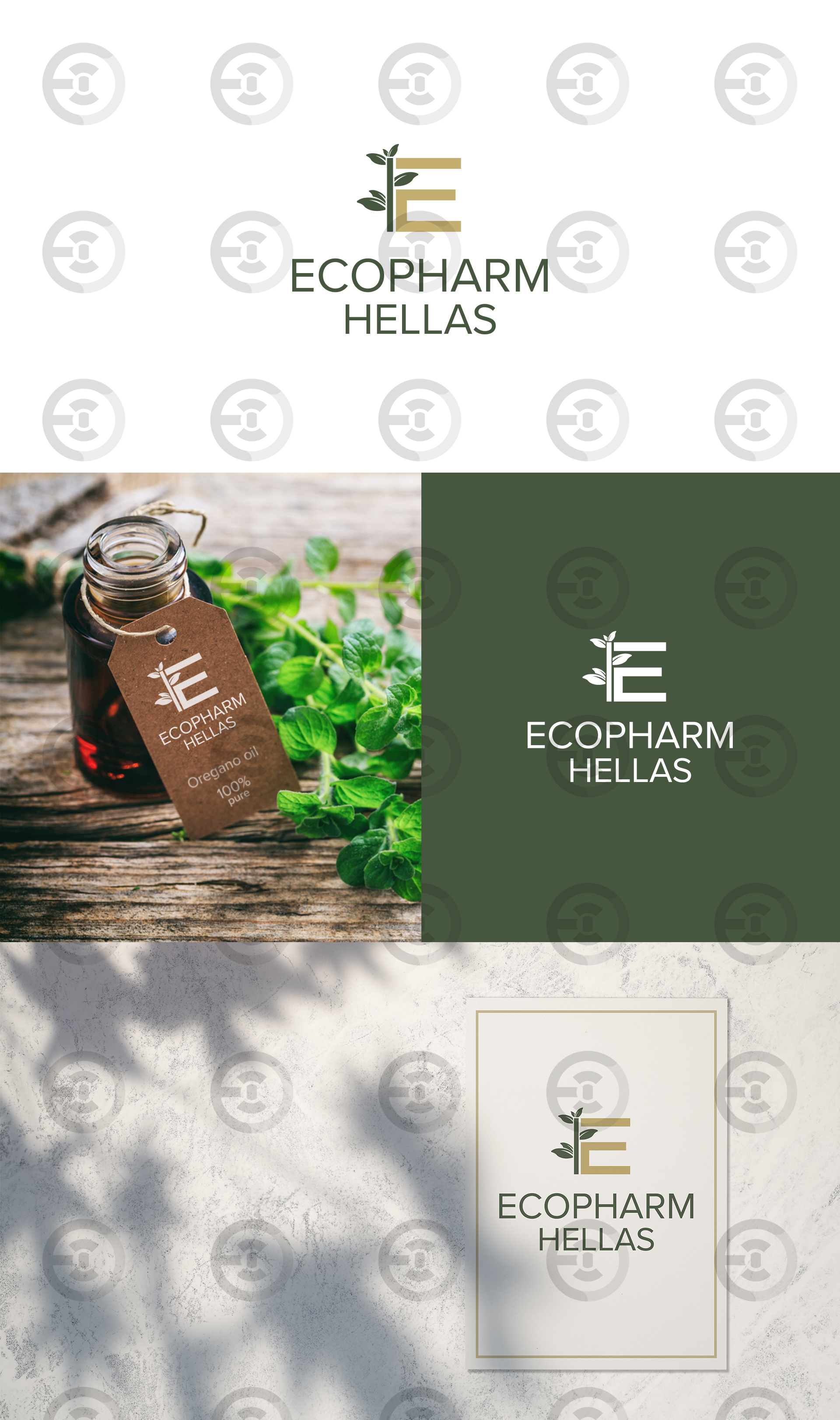 EcopharmHellas logo 1.jpg
