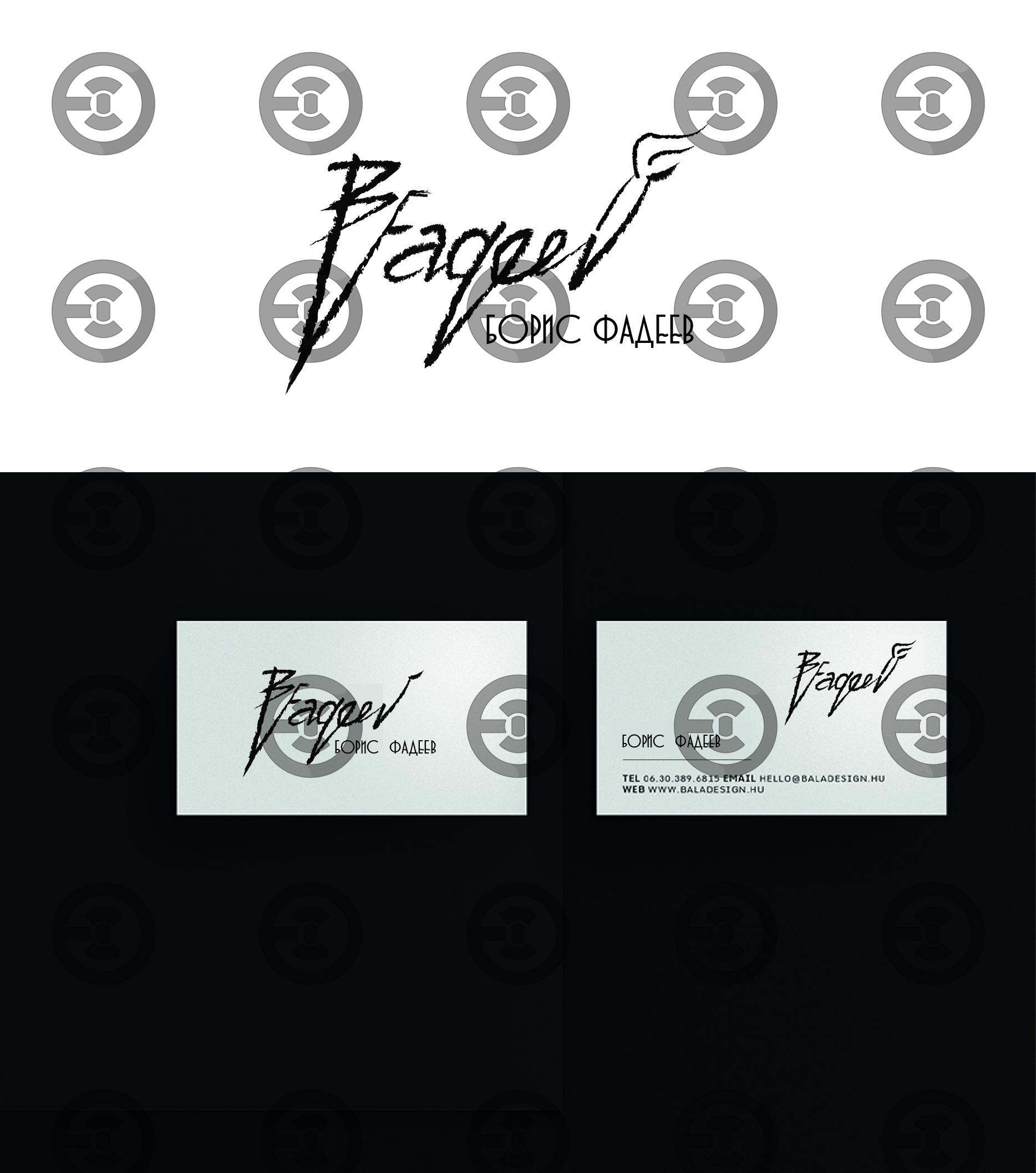 logo_Монтажная область 1.jpg