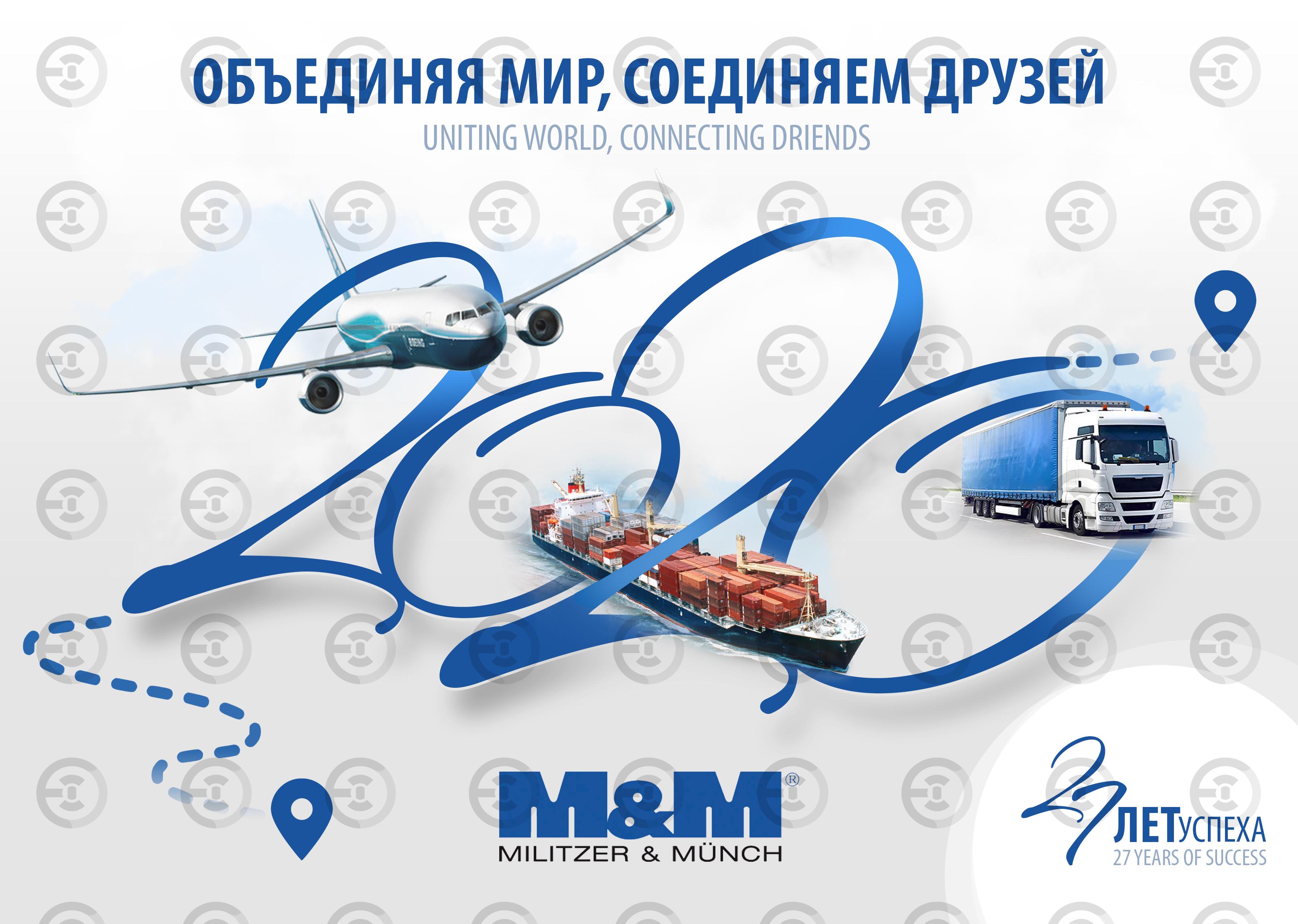 mm_design_295x210.jpg