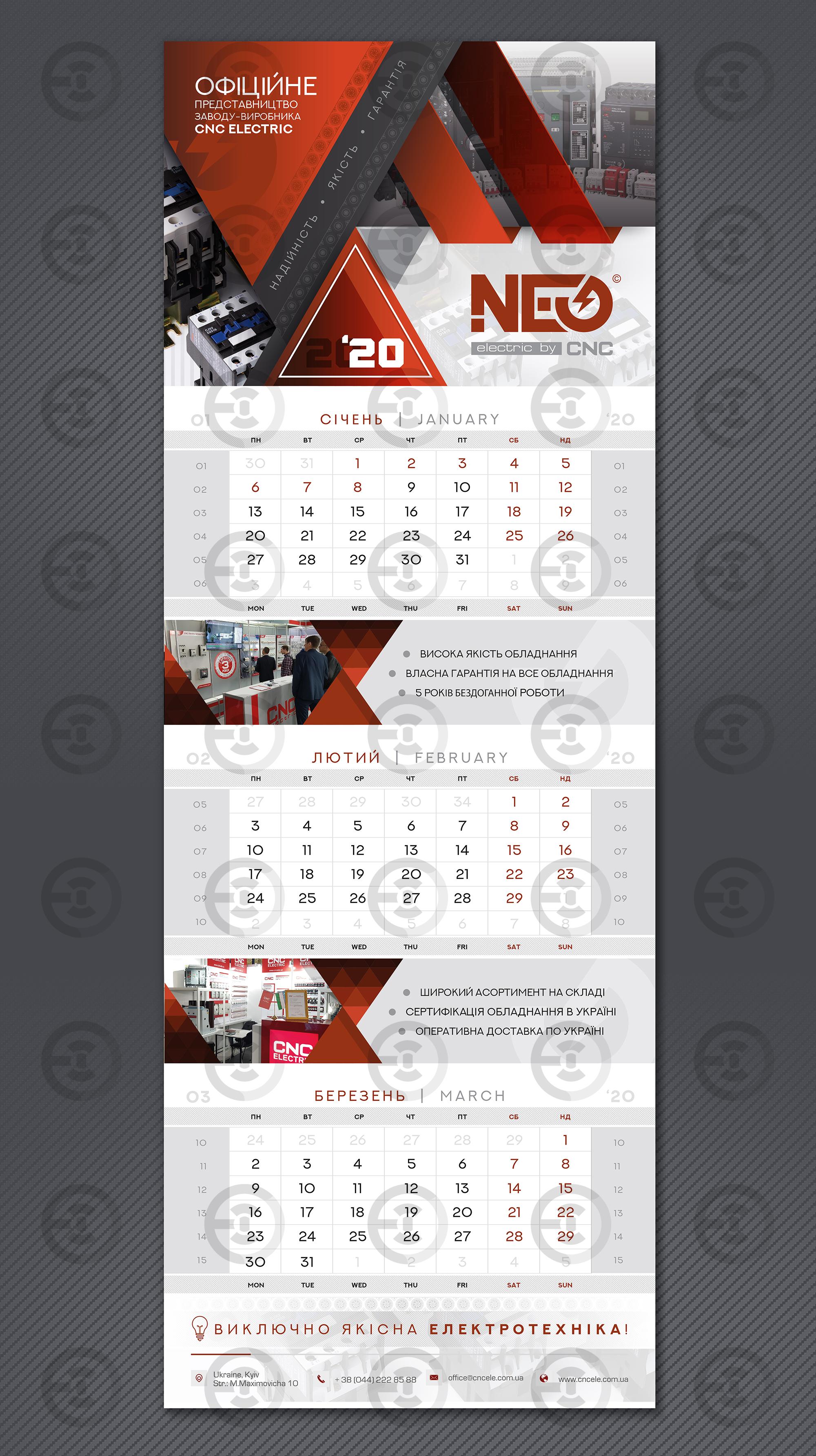 Календарь CNC.jpg