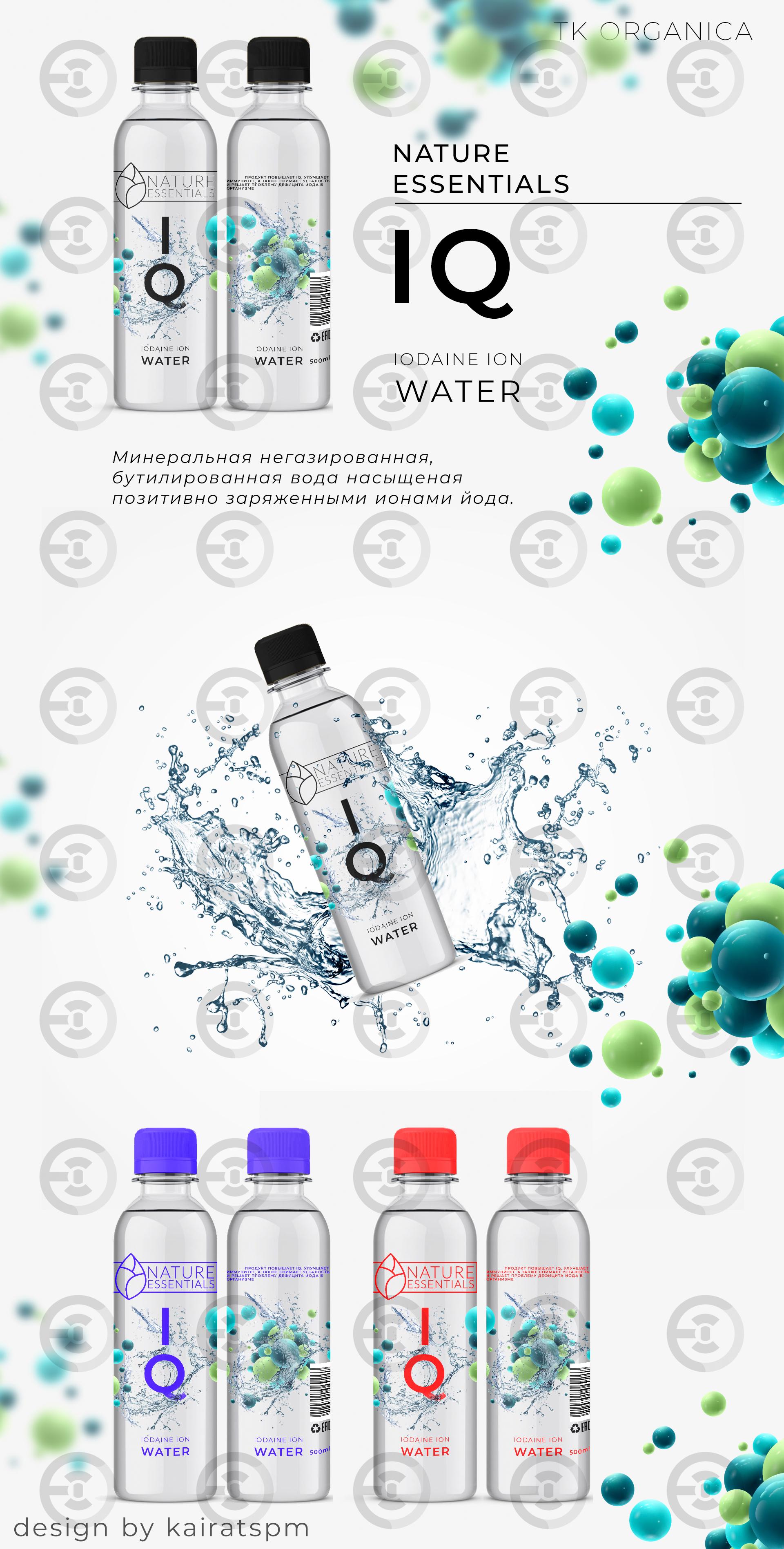 Water_mockup_preview_1.jpg