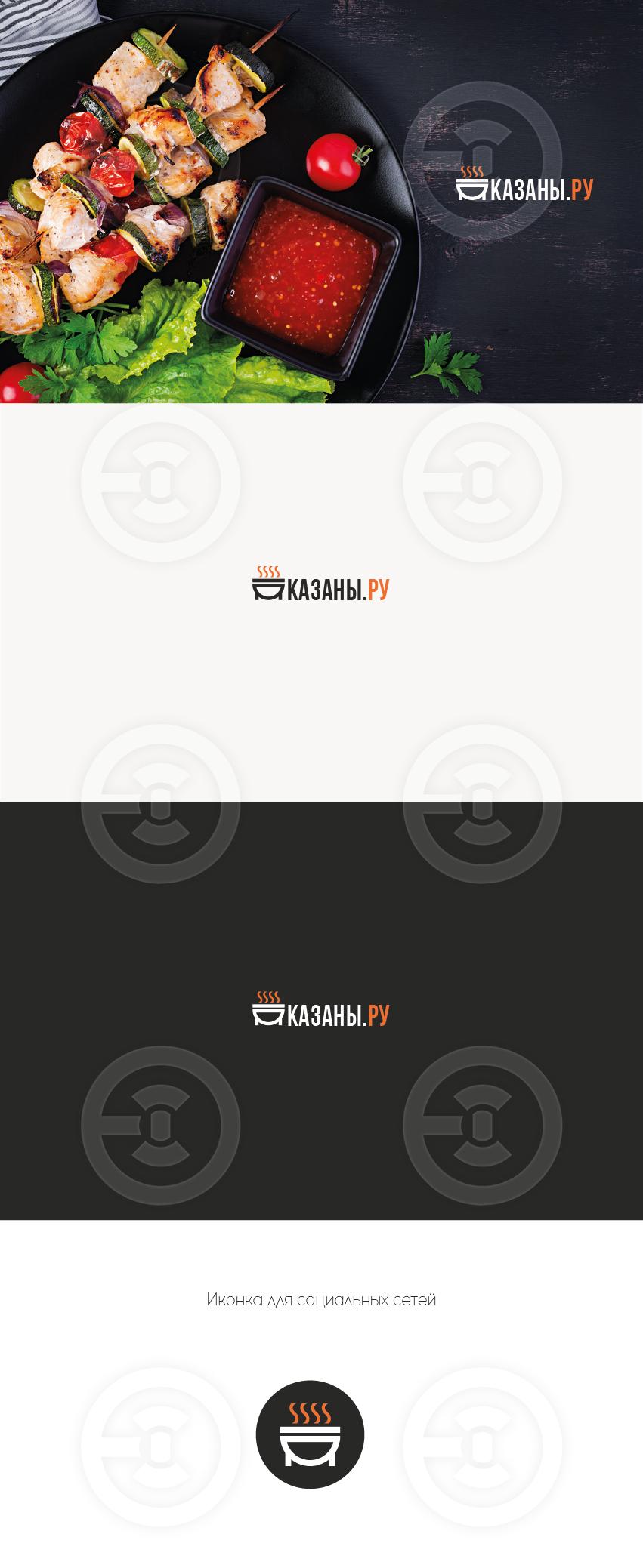 Казааны_ру222-02.jpg