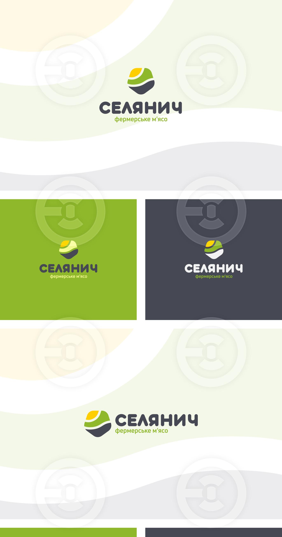 Селянич2.jpg