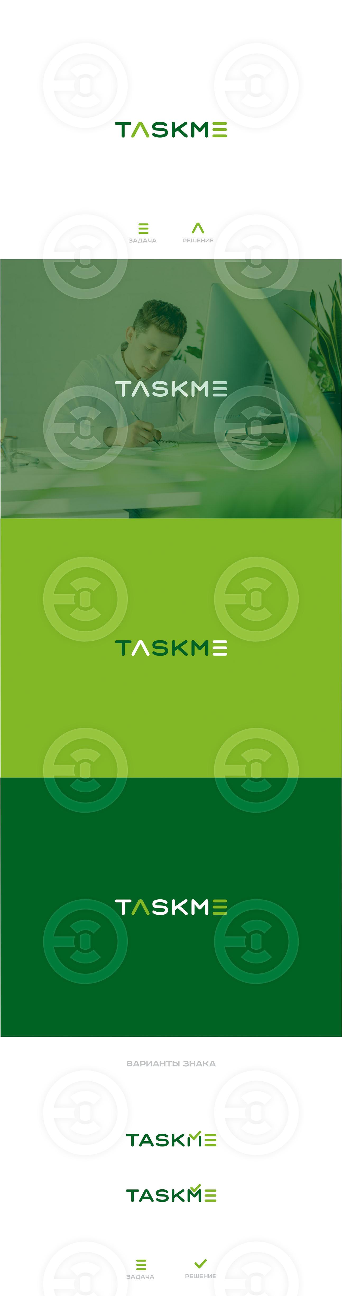 TASKME.jpg