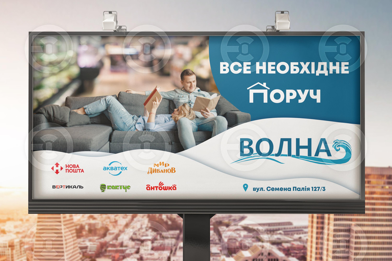 billboard_mockup_v3_04.jpg