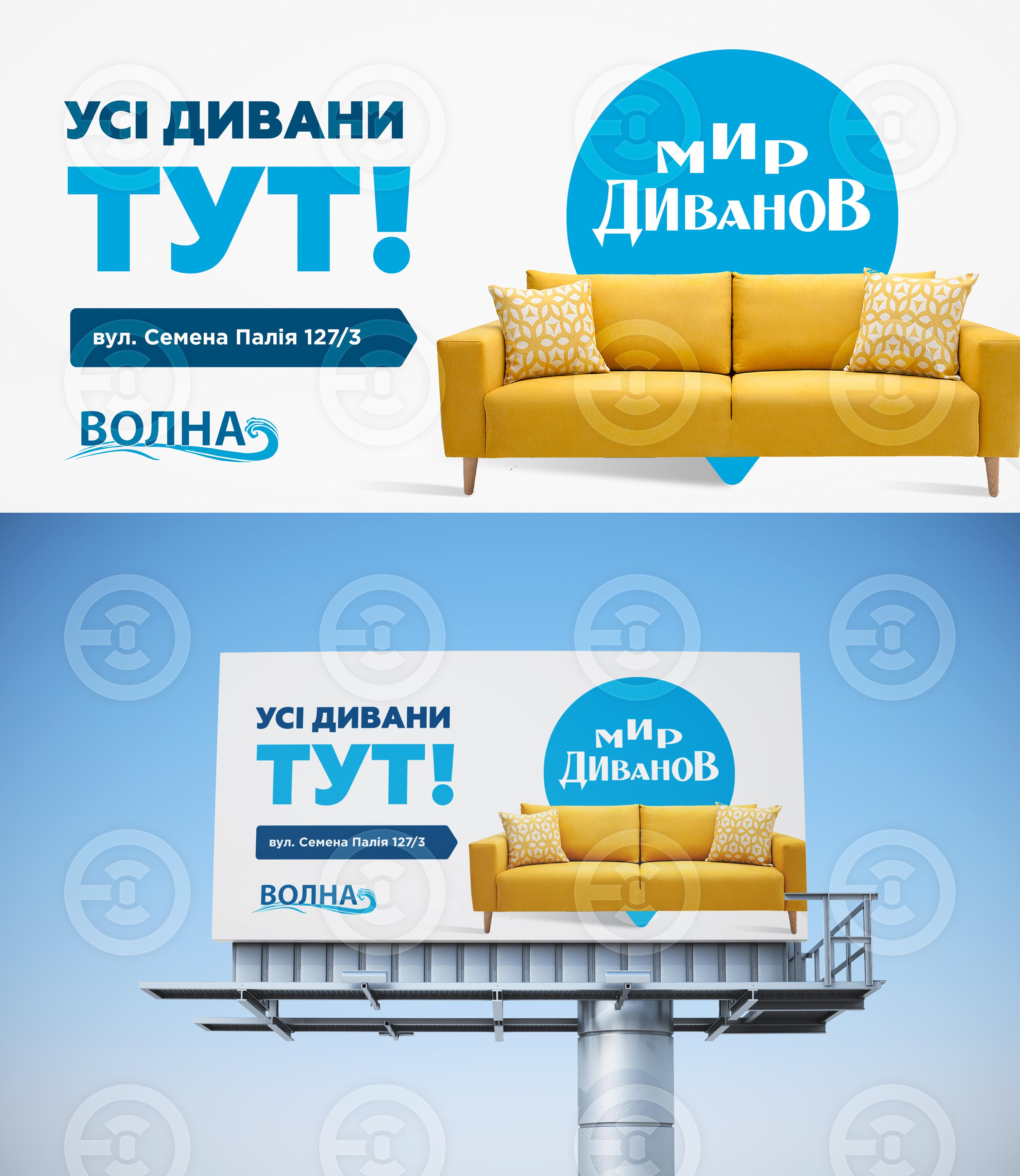 Free_Billboard_Mockup_5.jpg