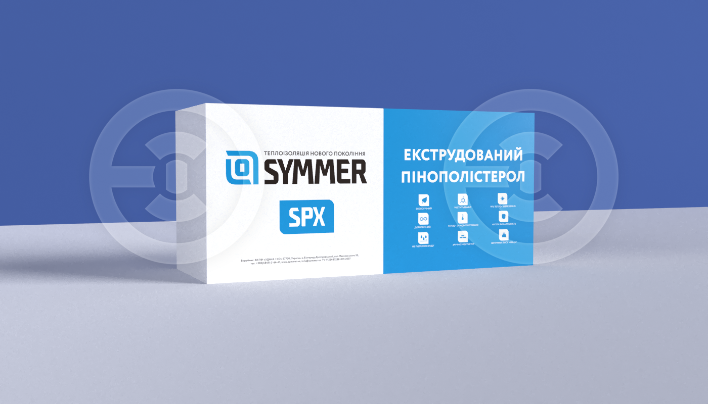 Symmer-View 1.png