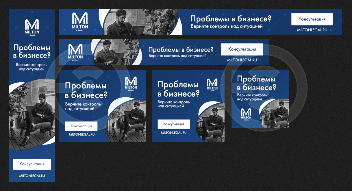 web-banners цвет.png