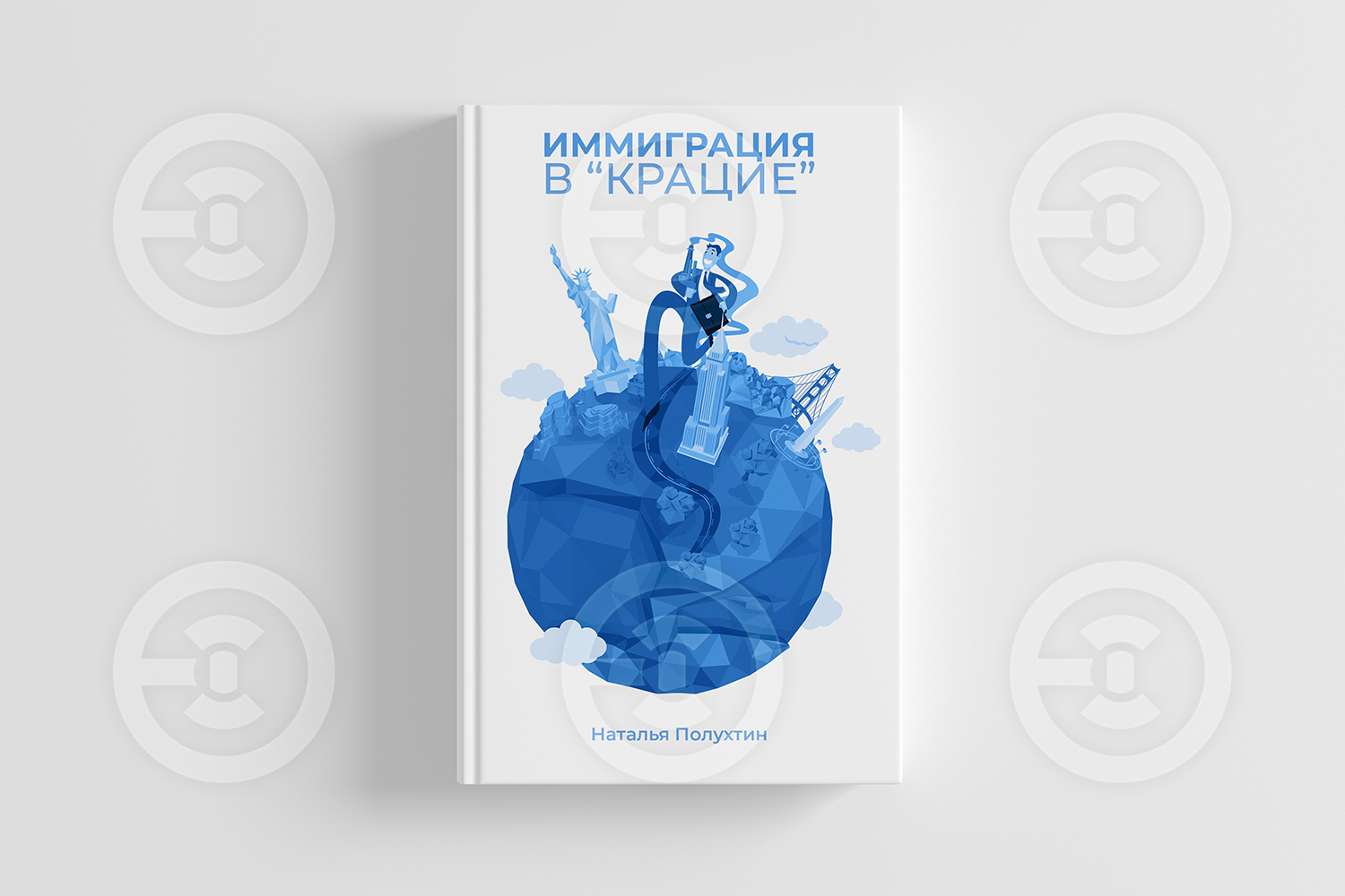 Free Book Cover Mockup PSD For Branding.jpg
