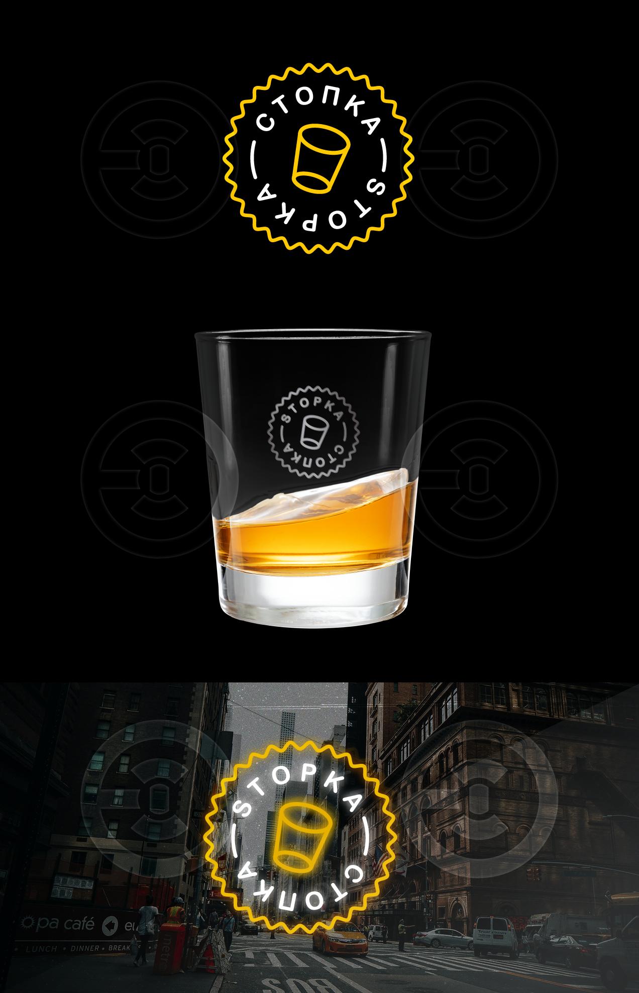 stopka_logo-01.png