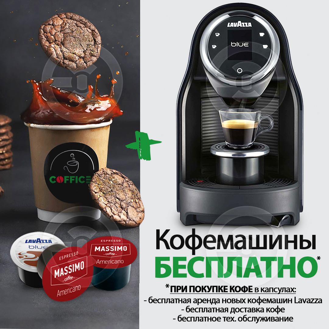 кофемашины_1.jpg