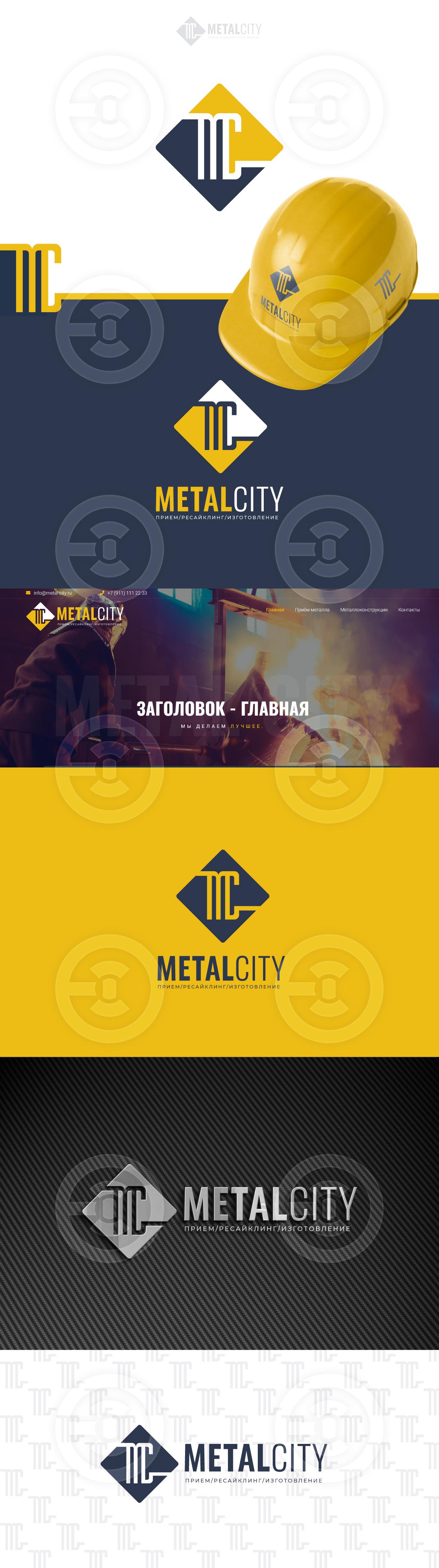 MetalCity---01.jpg