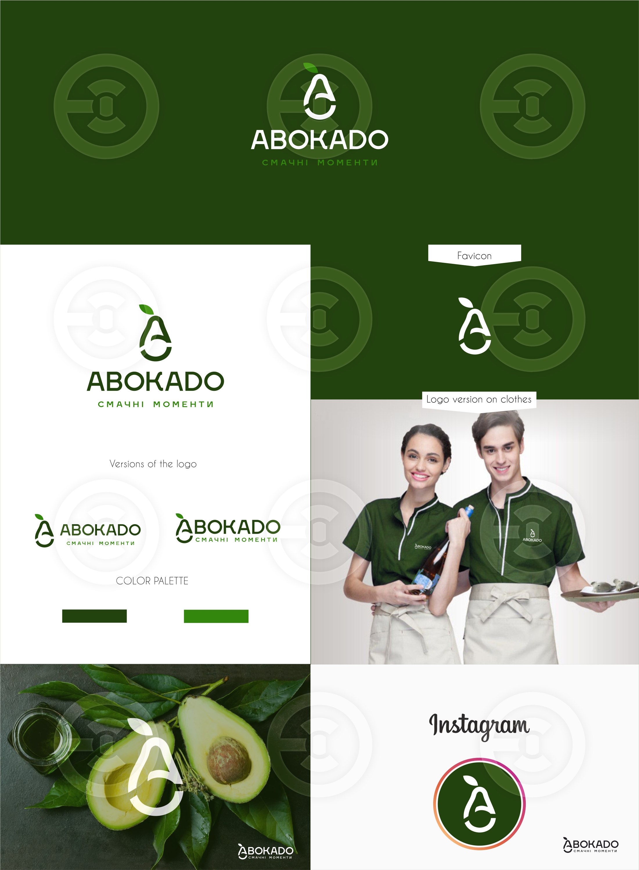 Авокадо_логотип.png