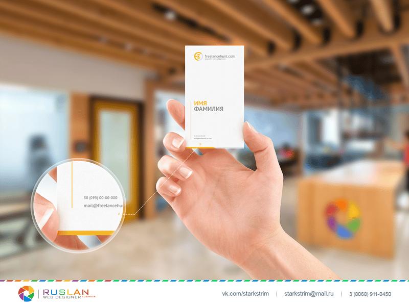 Разработка дизайна визитной карточки – work in freelancer's portfolio