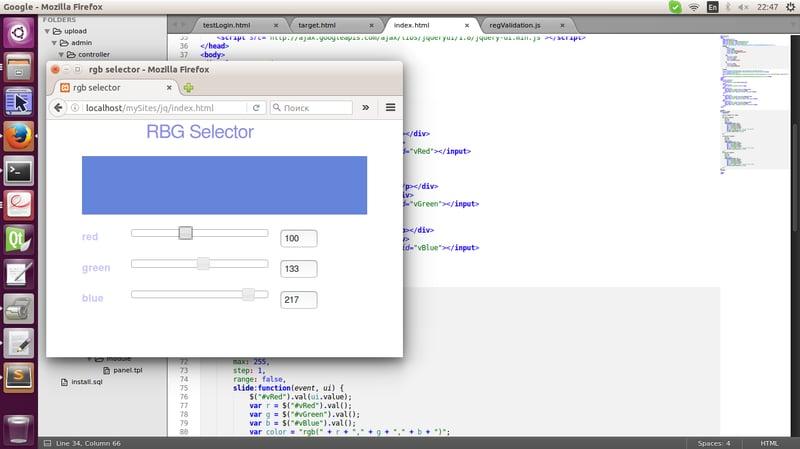 rgbSlider - JS – work in freelancer's portfolio